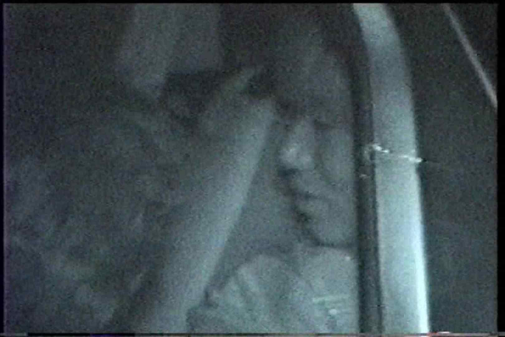 オマンコ丸見え:「充血監督」さんの深夜の運動会!! vol.241:怪盗ジョーカー