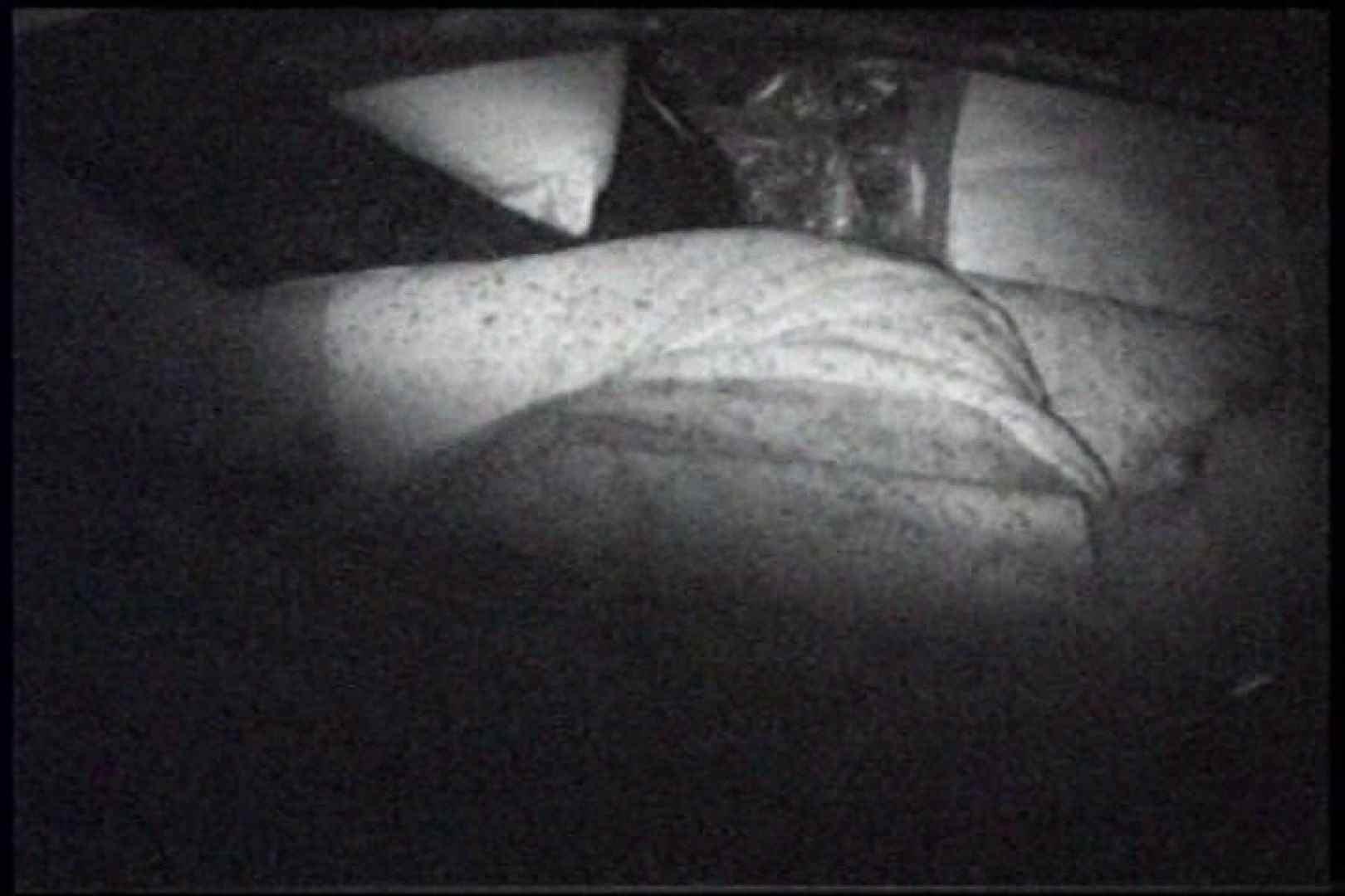 「充血監督」さんの深夜の運動会!! vol.243 セックス   お姉さん攻略  105画像 5