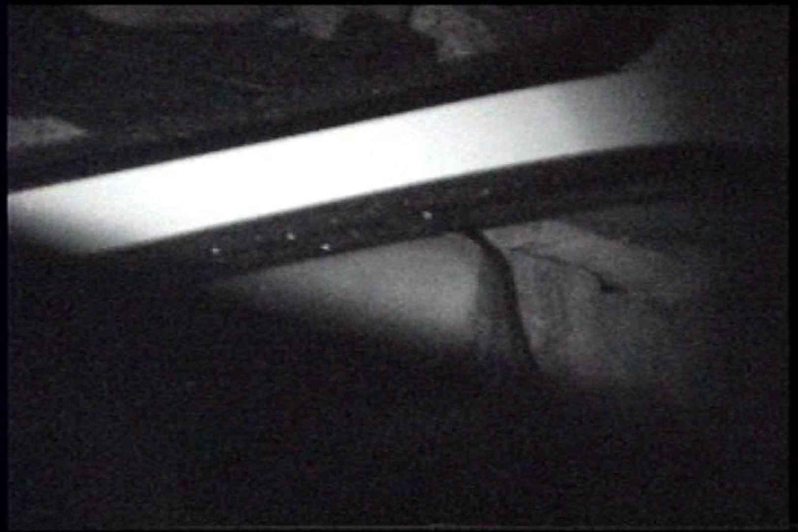 「充血監督」さんの深夜の運動会!! vol.243 セックス  105画像 16