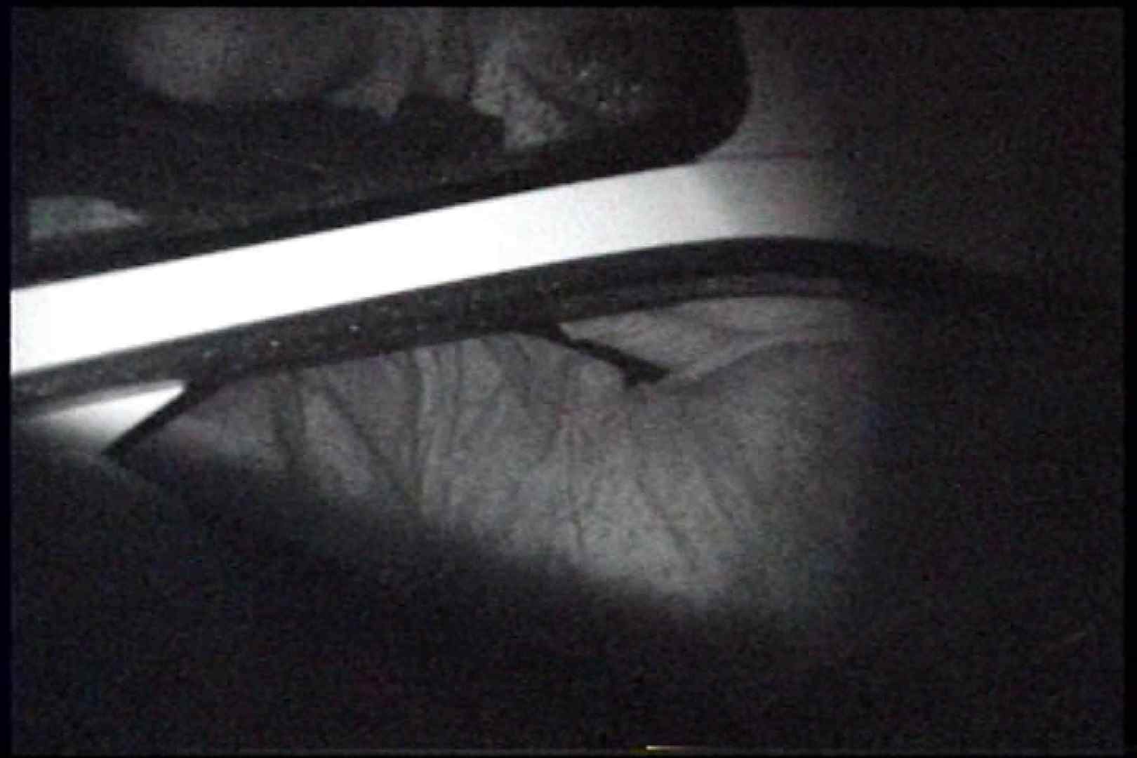 「充血監督」さんの深夜の運動会!! vol.243 セックス  105画像 28