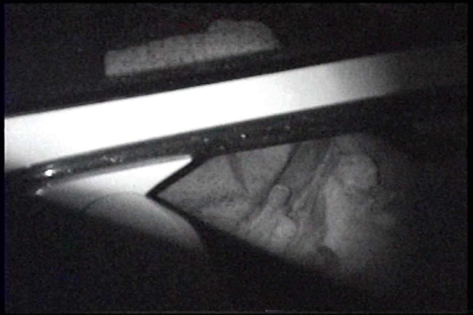 「充血監督」さんの深夜の運動会!! vol.243 セックス  105画像 32