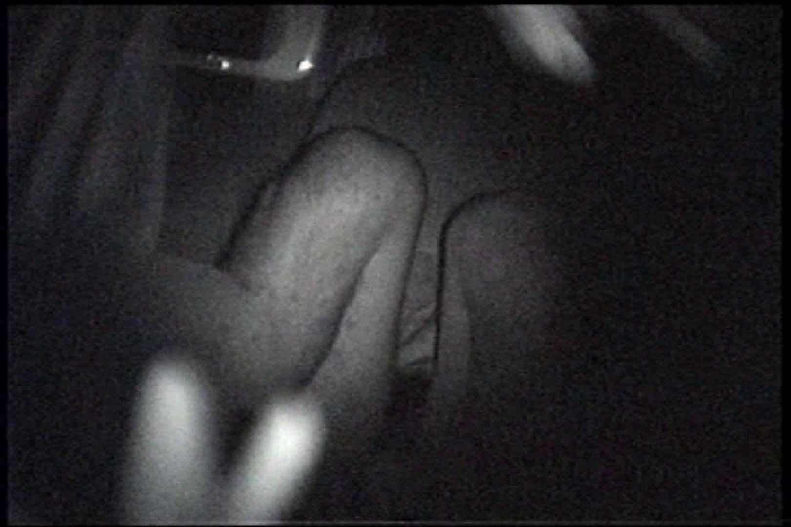 「充血監督」さんの深夜の運動会!! vol.244 おっぱいいっぱい | 手マン のぞき 85画像 7