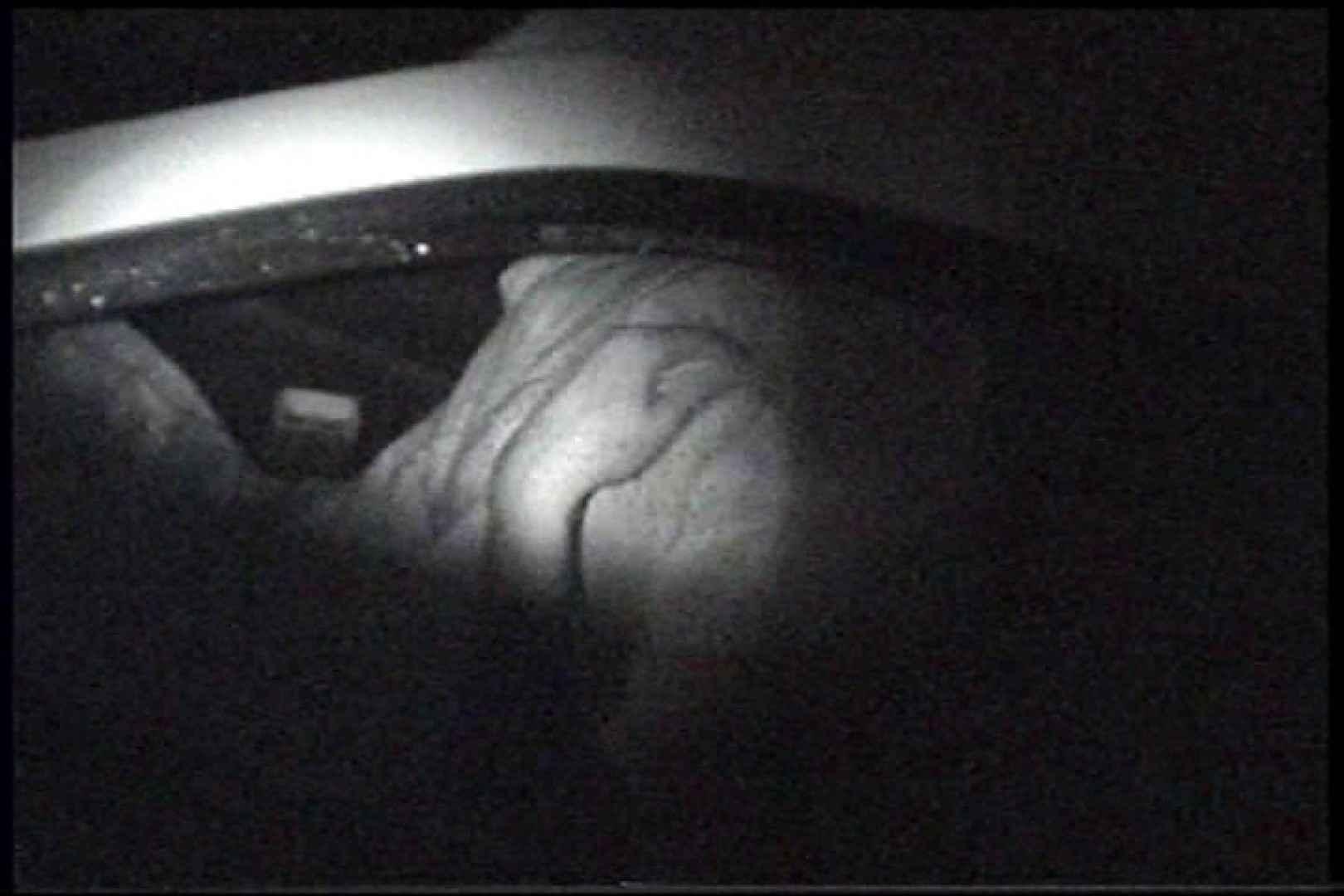 「充血監督」さんの深夜の運動会!! vol.244 セックス ヌード画像 85画像 34