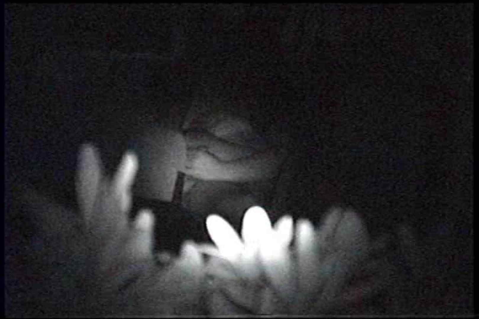 「充血監督」さんの深夜の運動会!! vol.244 おっぱいいっぱい のぞき 85画像 84