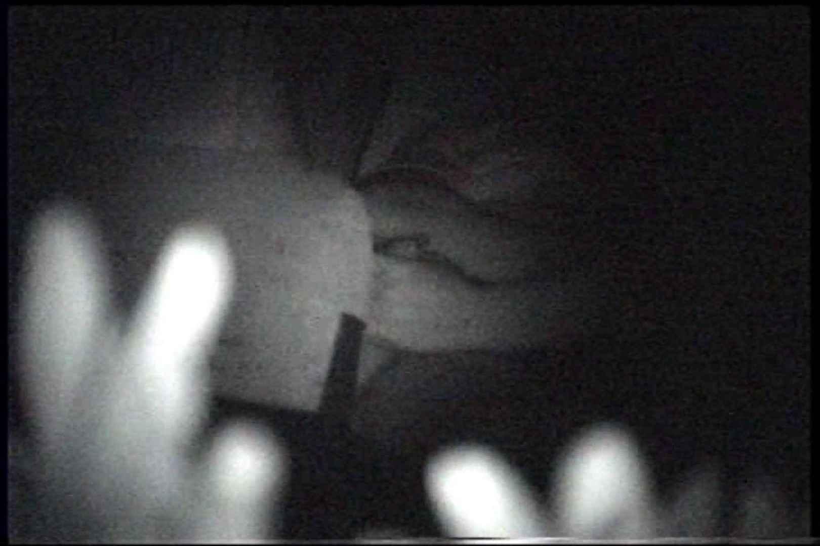 「充血監督」さんの深夜の運動会!! vol.244 おっぱいいっぱい | 手マン のぞき 85画像 85