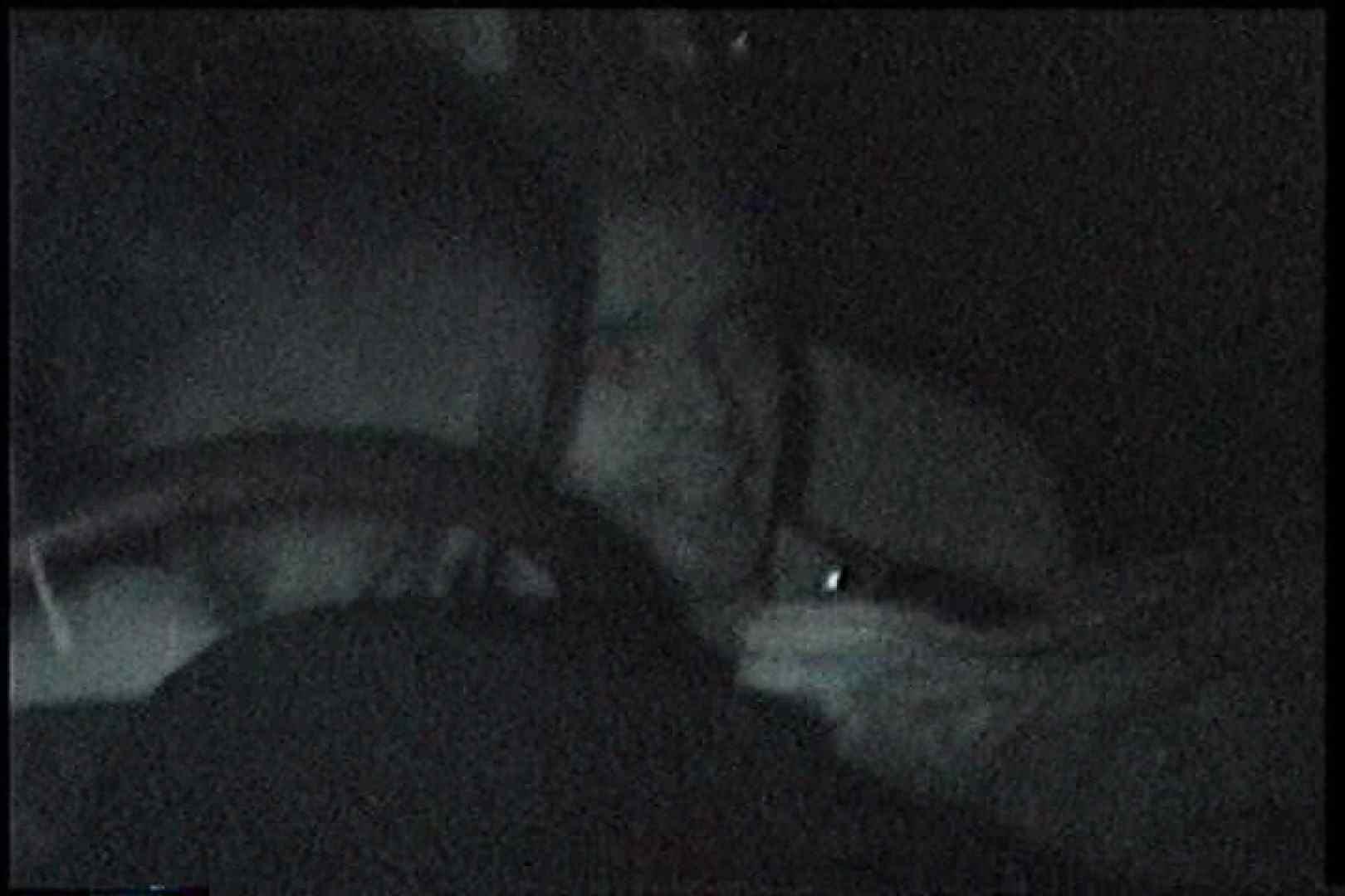 「充血監督」さんの深夜の運動会!! vol.248 セックス | お姉さん攻略  63画像 1