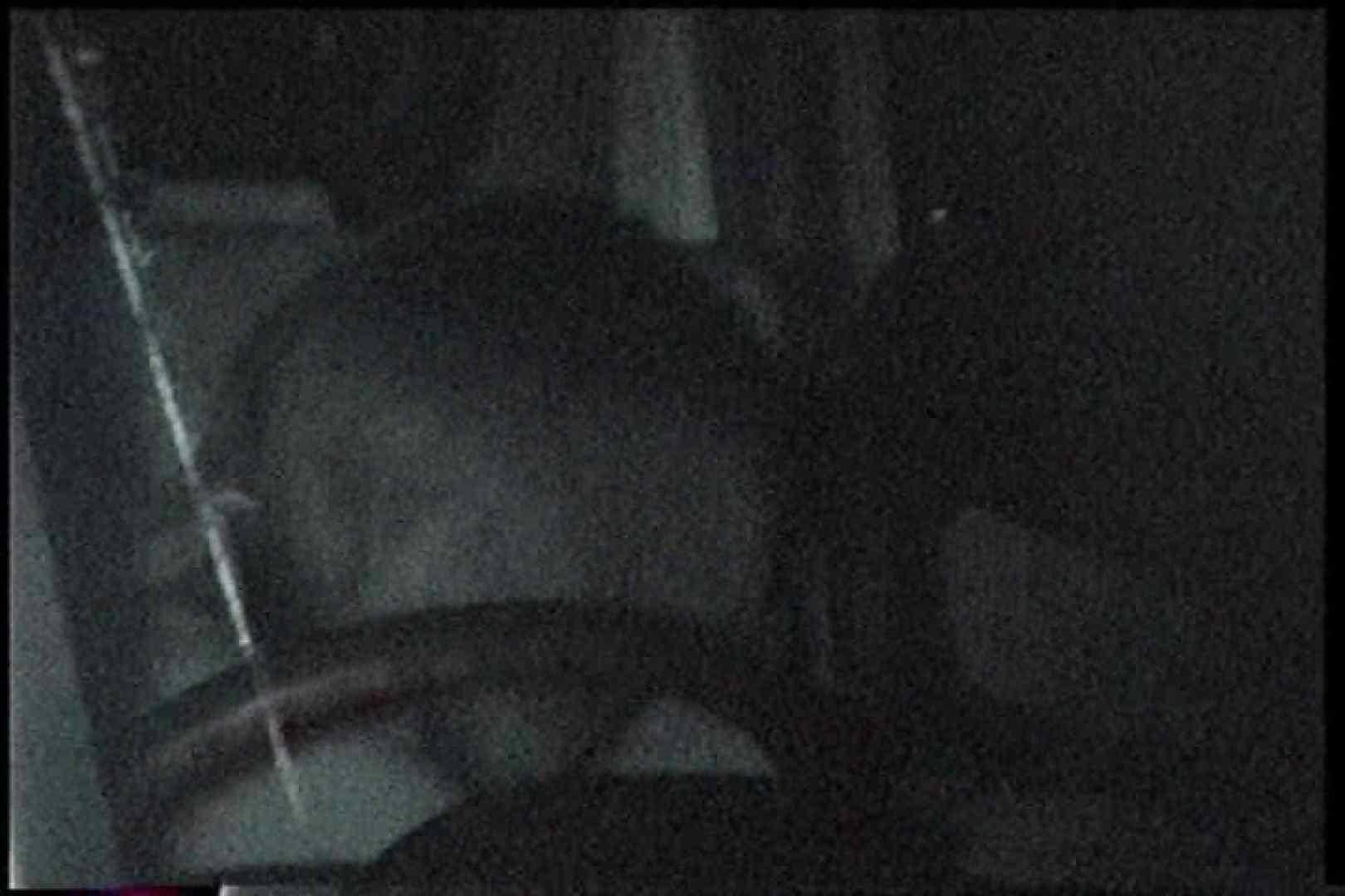 「充血監督」さんの深夜の運動会!! vol.248 ギャル攻め セックス無修正動画無料 63画像 2