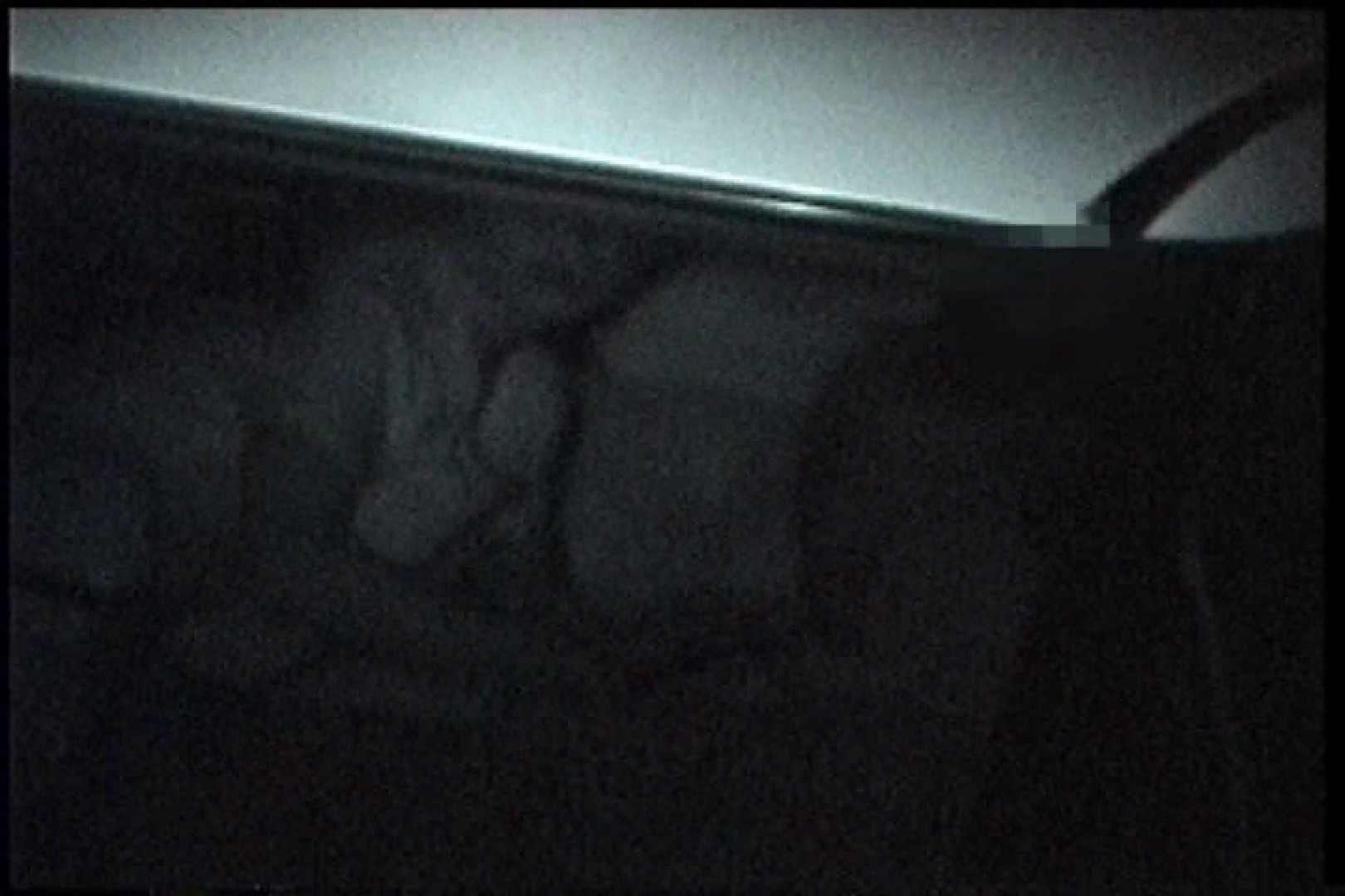 「充血監督」さんの深夜の運動会!! vol.248 セックス  63画像 4