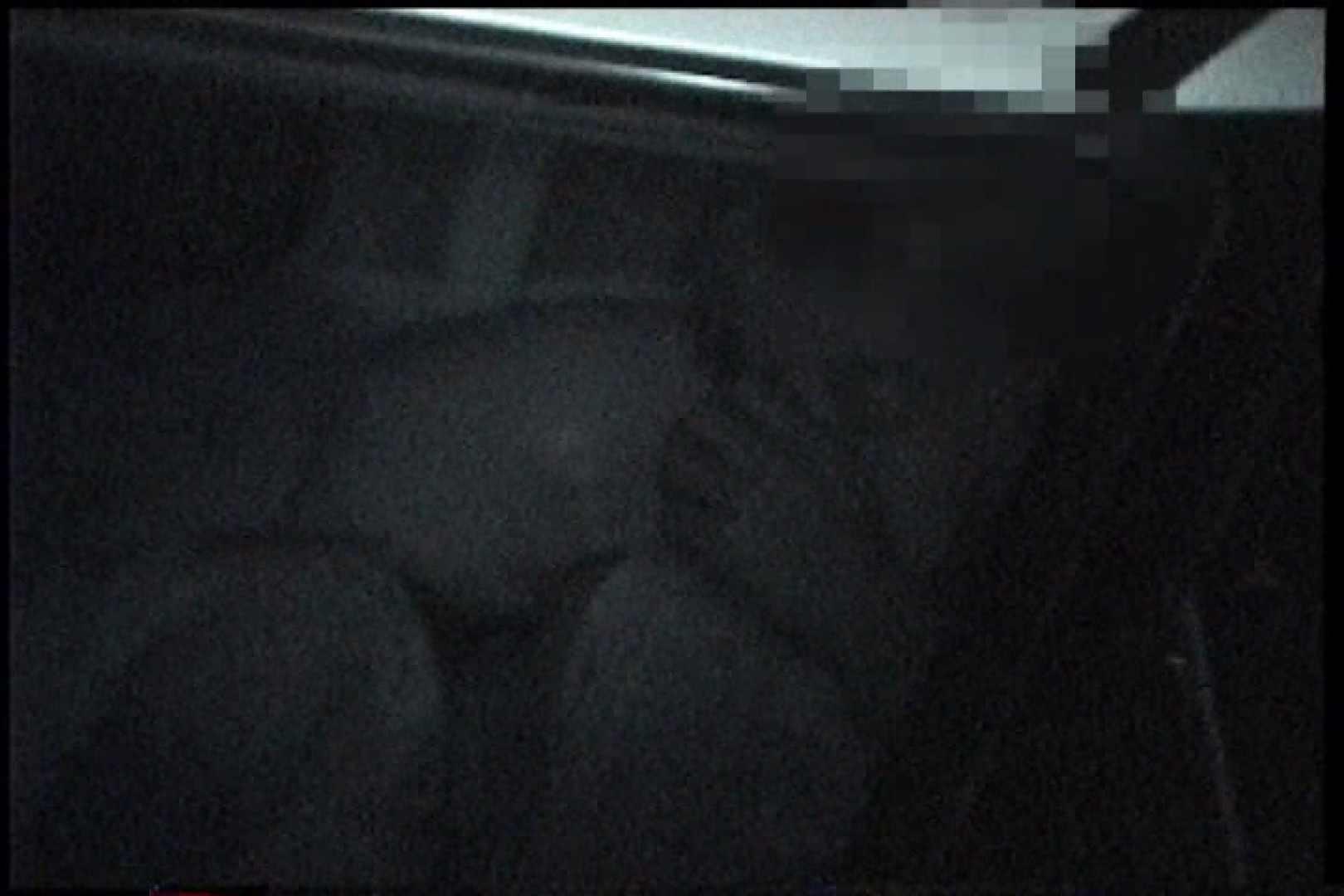「充血監督」さんの深夜の運動会!! vol.248 カップル ワレメ無修正動画無料 63画像 7