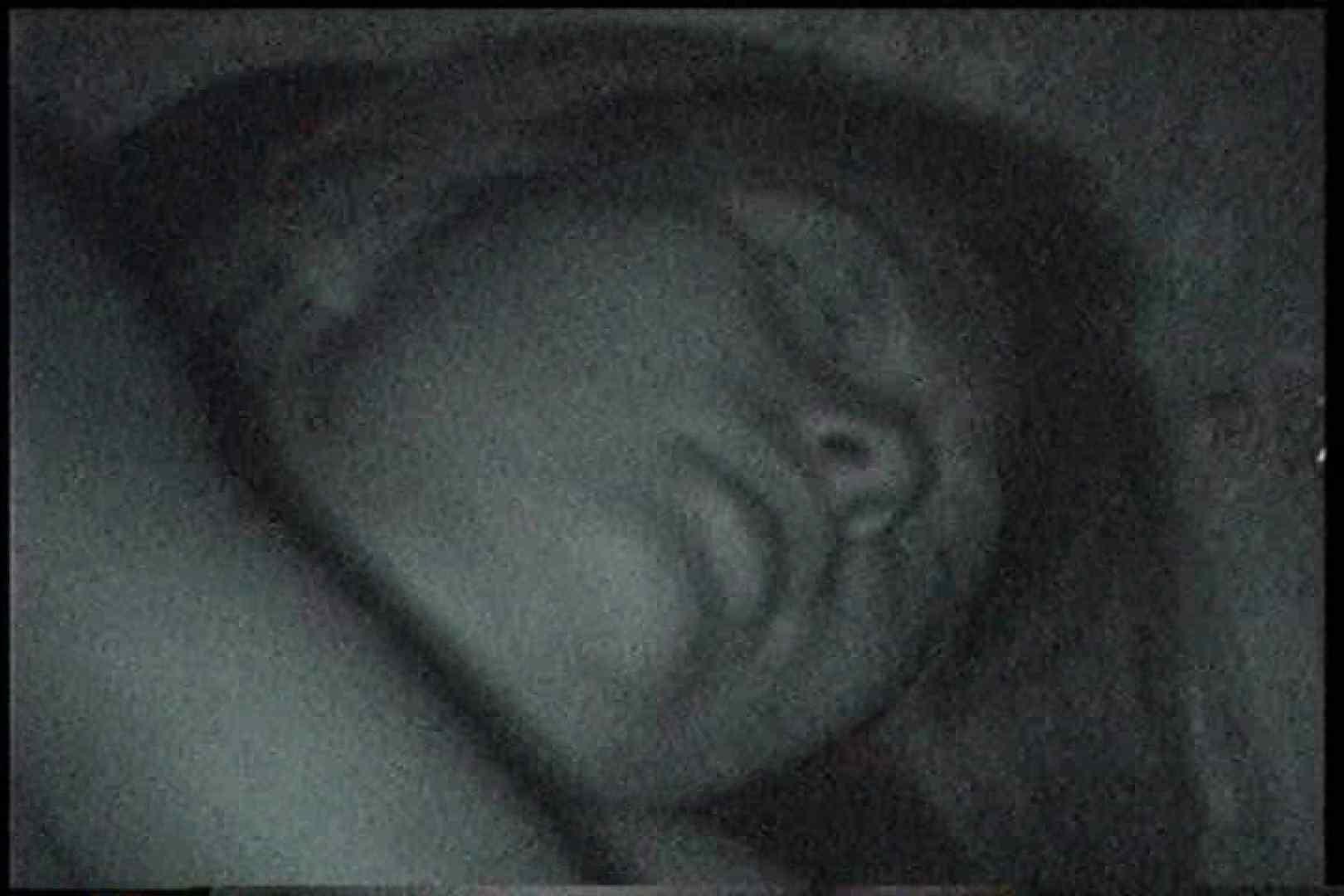 「充血監督」さんの深夜の運動会!! vol.248 セックス | お姉さん攻略  63画像 17