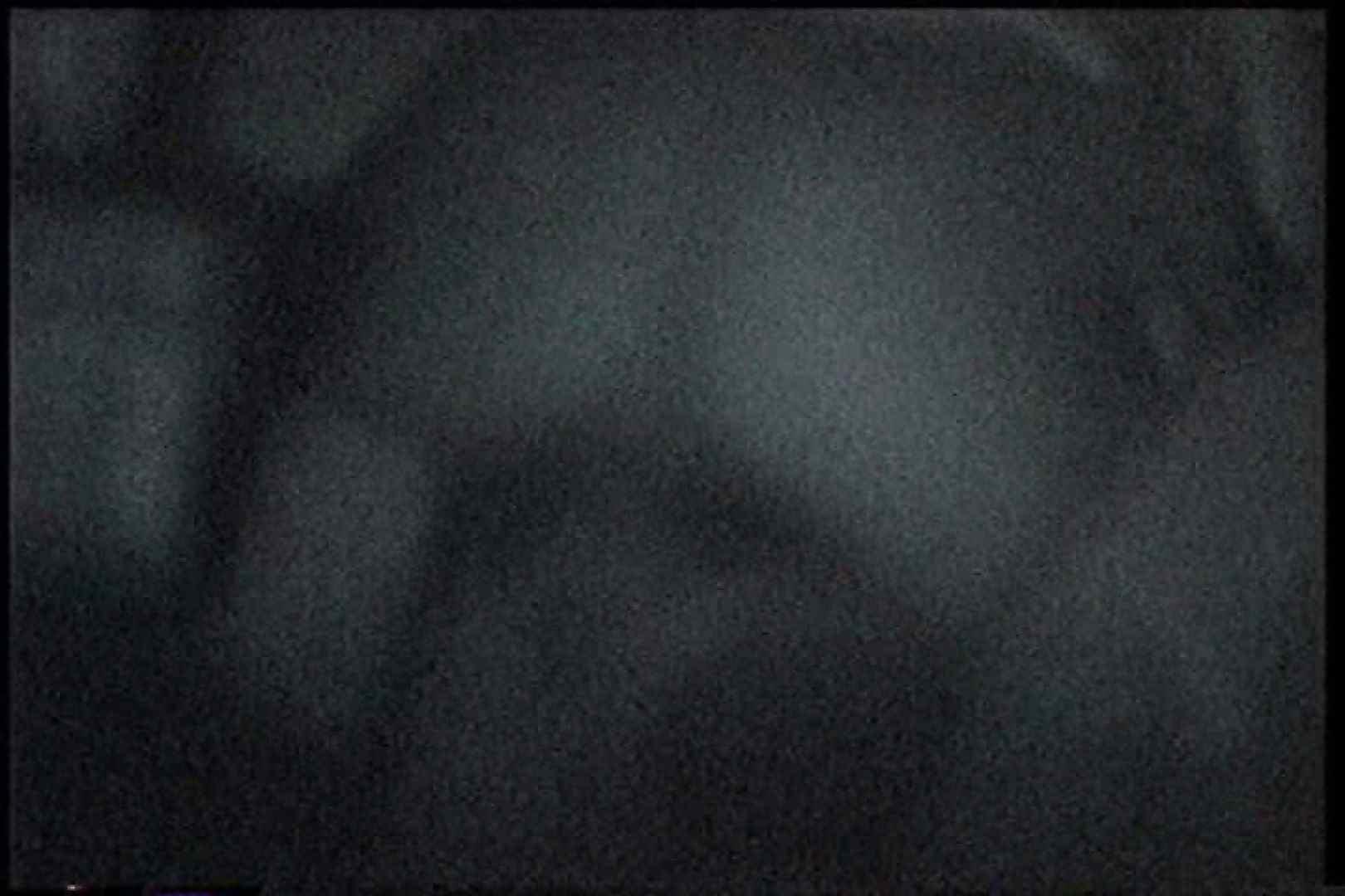 「充血監督」さんの深夜の運動会!! vol.248 カップル ワレメ無修正動画無料 63画像 59