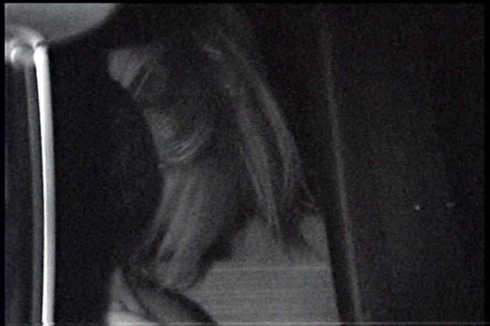 「充血監督」さんの深夜の運動会!! vol.249 ギャル攻め すけべAV動画紹介 104画像 14