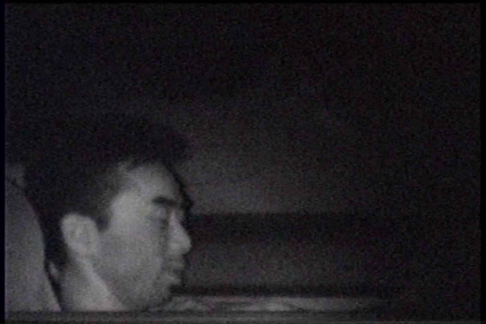 「充血監督」さんの深夜の運動会!! vol.249 お姉さん攻略 | セックス  104画像 29