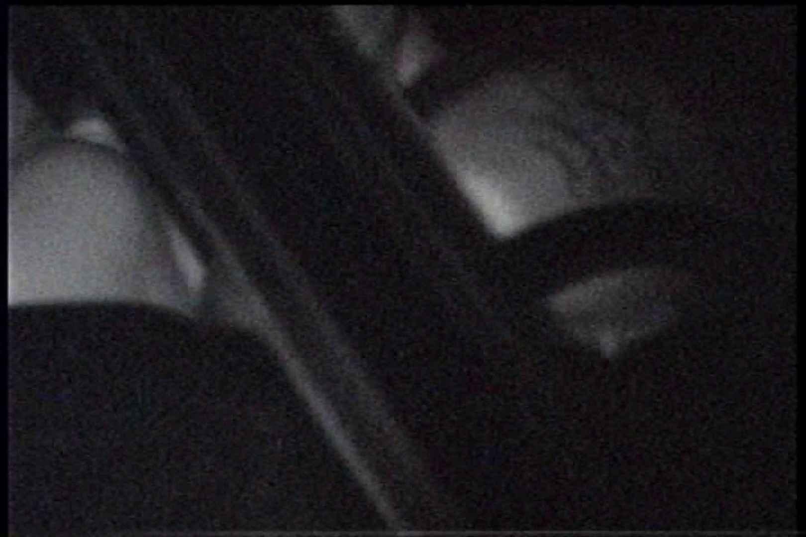 「充血監督」さんの深夜の運動会!! vol.249 お姉さん攻略  104画像 64
