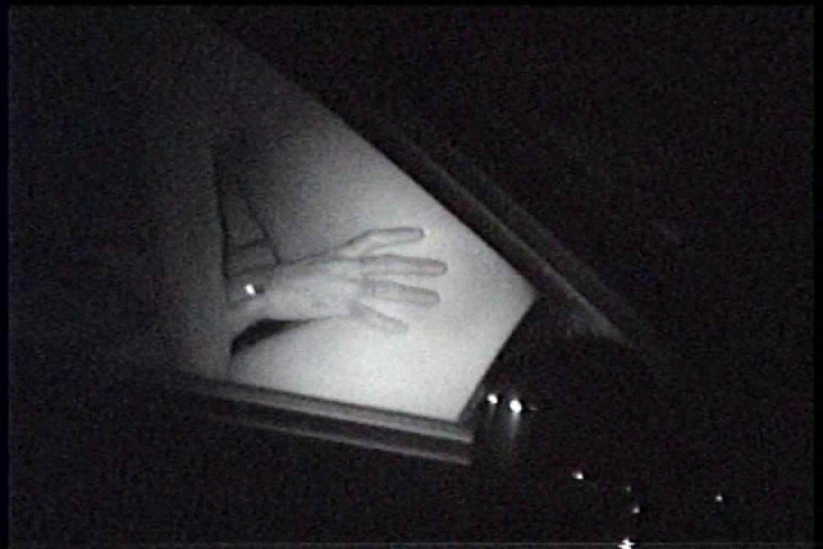 「充血監督」さんの深夜の運動会!! vol.249 お姉さん攻略 | セックス  104画像 93