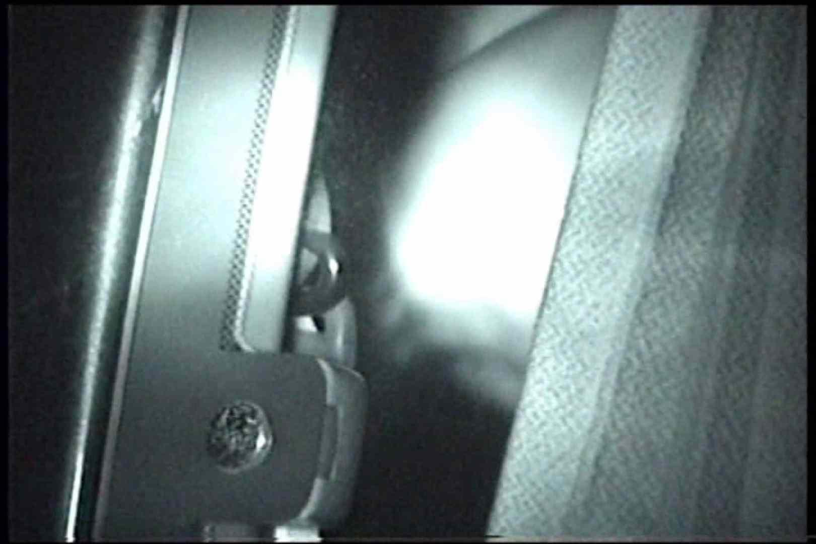 「充血監督」さんの深夜の運動会!! vol.251 セックス エロ無料画像 58画像 23