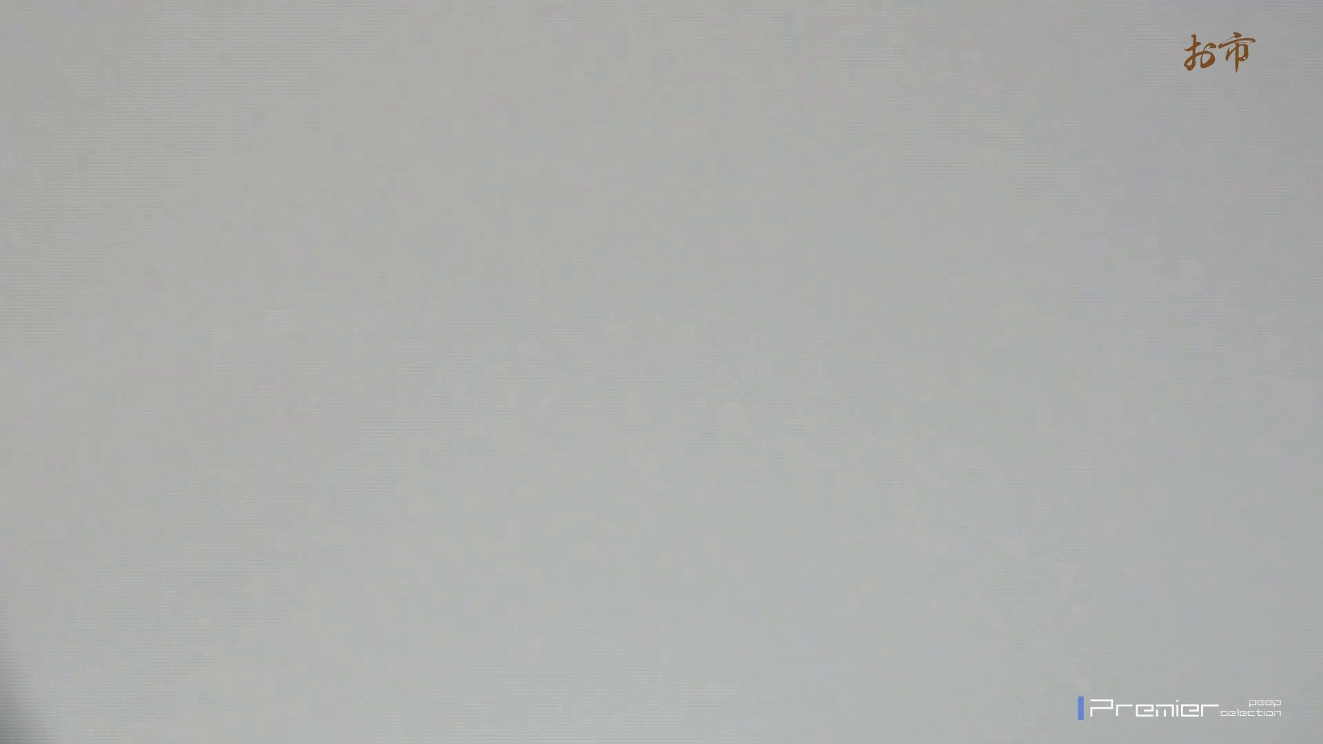 お市さんの「お尻丸出しジャンボリー」14 列を眺めるのはここだけ!貴重なアングル 丸見え 戯れ無修正画像 88画像 10