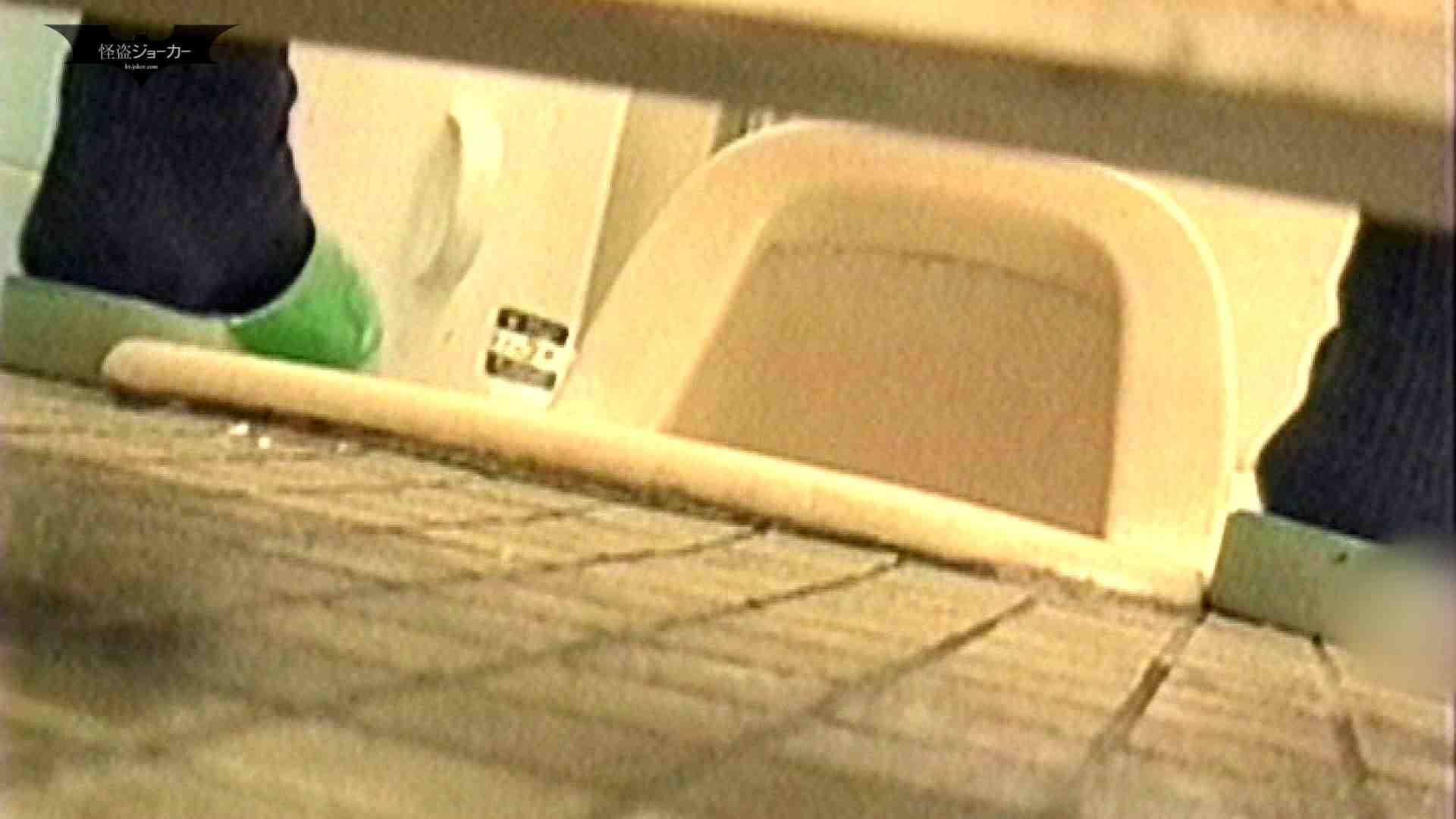 女の子の休み時間のひととき Vol.04 盛合せ アダルト動画キャプチャ 85画像 64