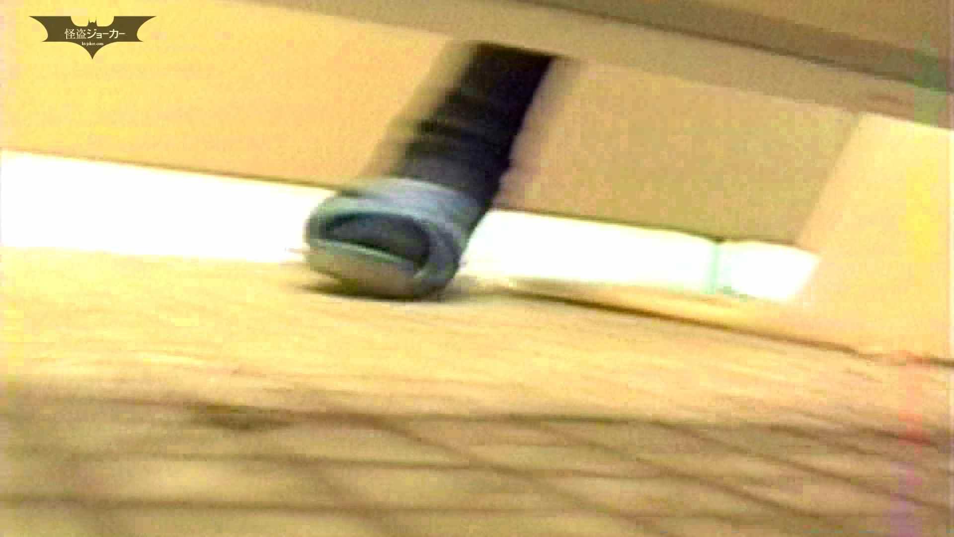 女の子の休み時間のひととき Vol.07 学校 エロ無料画像 110画像 9