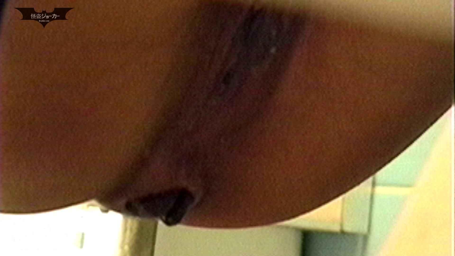 女の子の休み時間のひととき Vol.07 盛合せ オマンコ無修正動画無料 110画像 53
