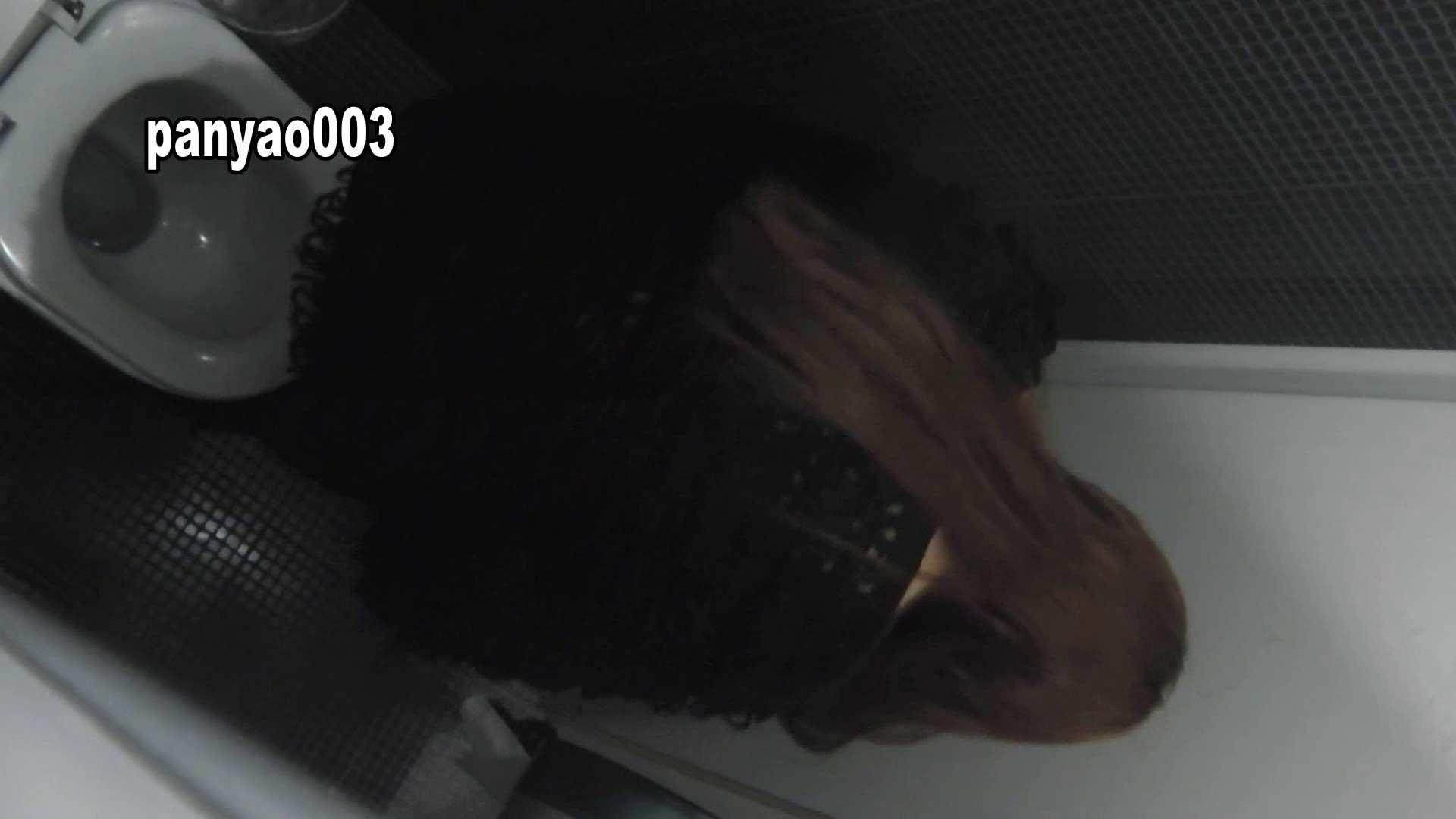 vol.03 ミリミリミリィ 隠れた名作 AV動画キャプチャ 87画像 5