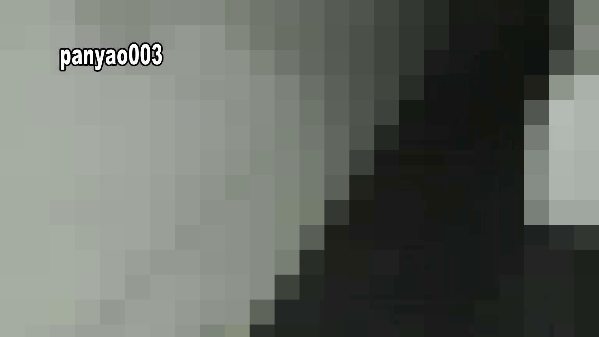 vol.03 ミリミリミリィ お姉さん攻略 セックス無修正動画無料 87画像 25