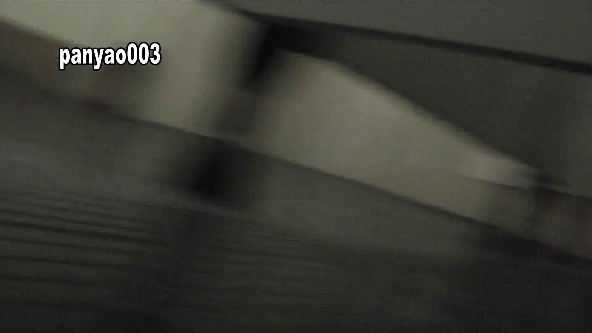 vol.03 ミリミリミリィ 着替え AV無料 87画像 27