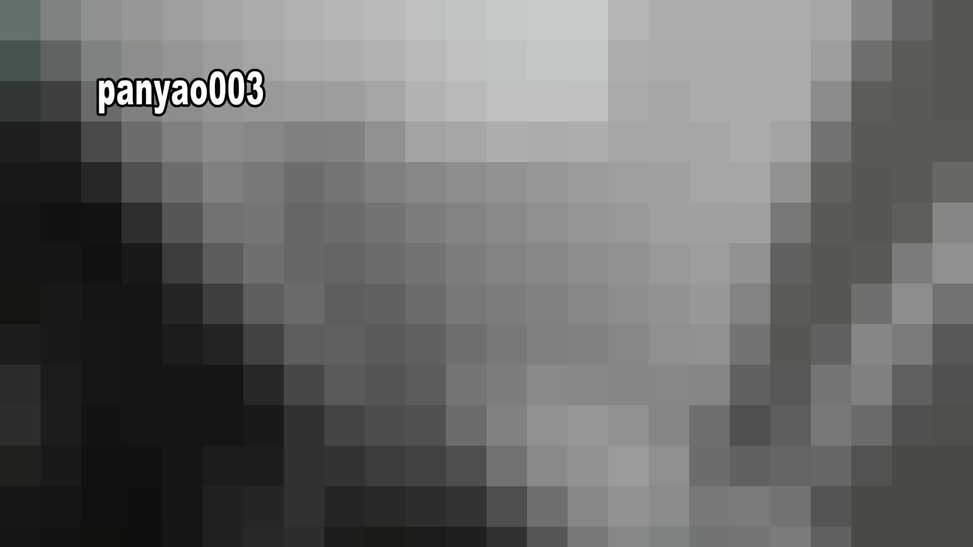 vol.03 ミリミリミリィ 洗面所  87画像 28