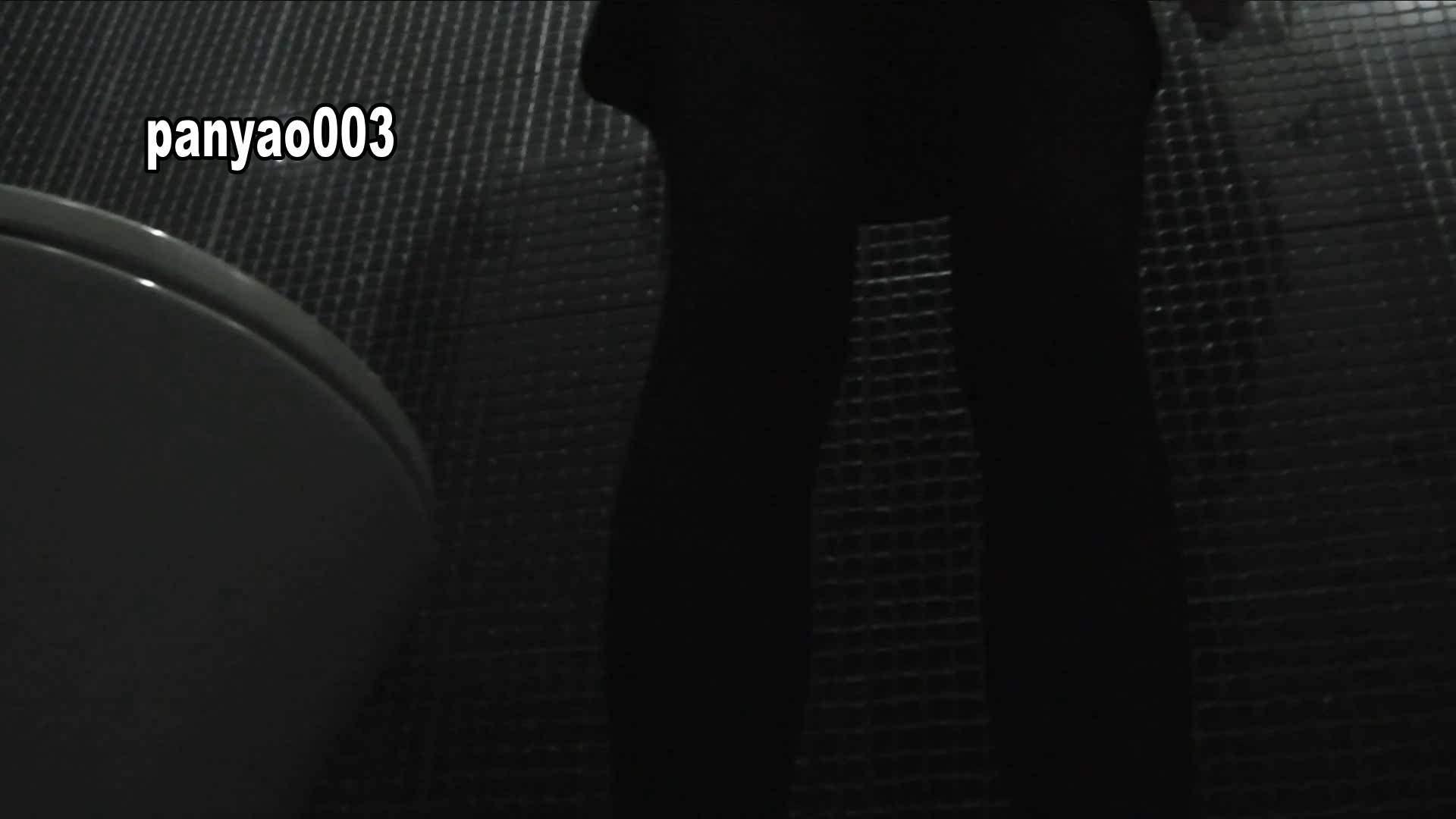 vol.03 ミリミリミリィ 洗面所 | 潜入  87画像 29