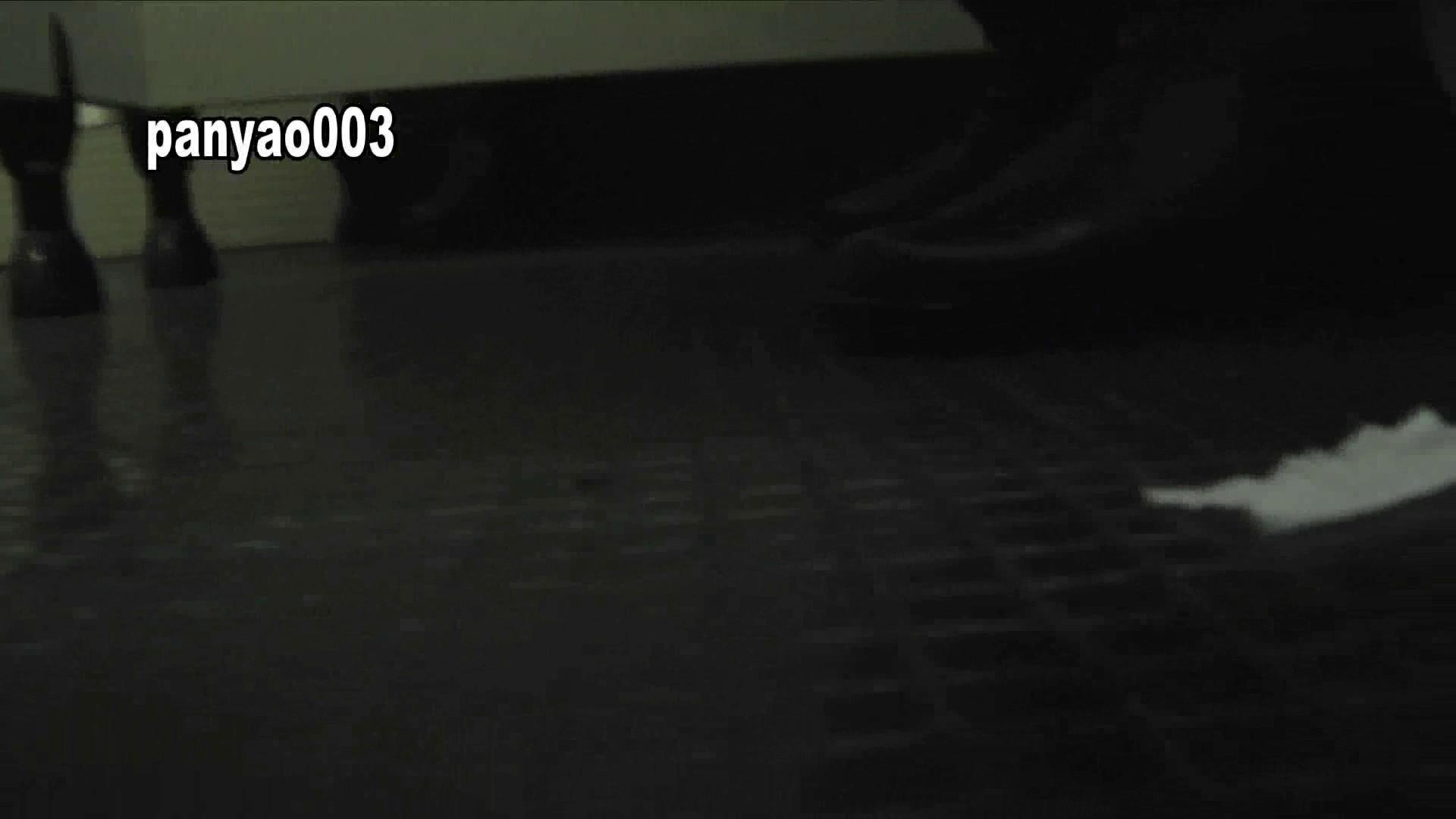 vol.03 ミリミリミリィ ギャル攻め すけべAV動画紹介 87画像 30