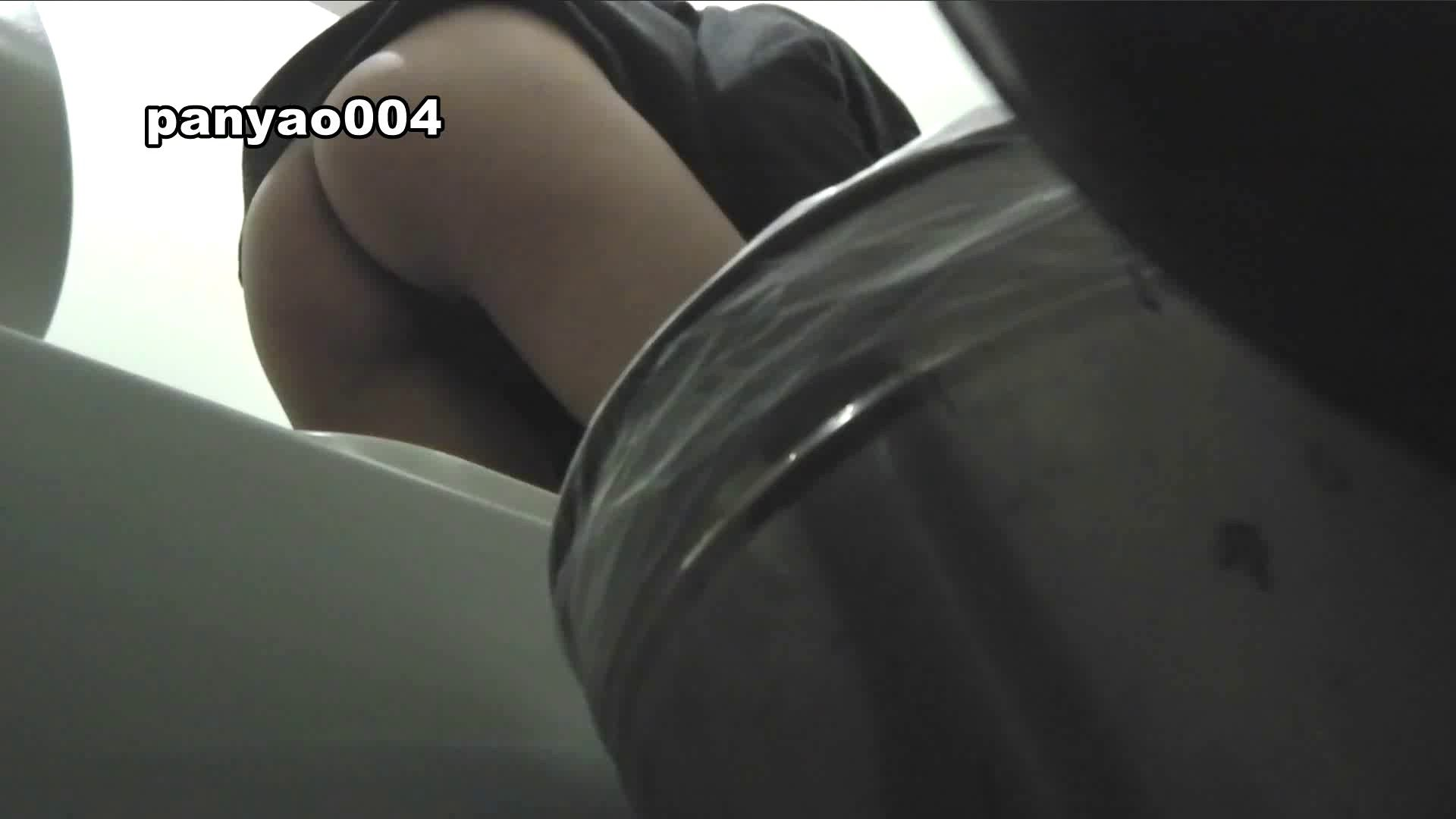 vol.04 コスへの着替え 丸見え 性交動画流出 48画像 2
