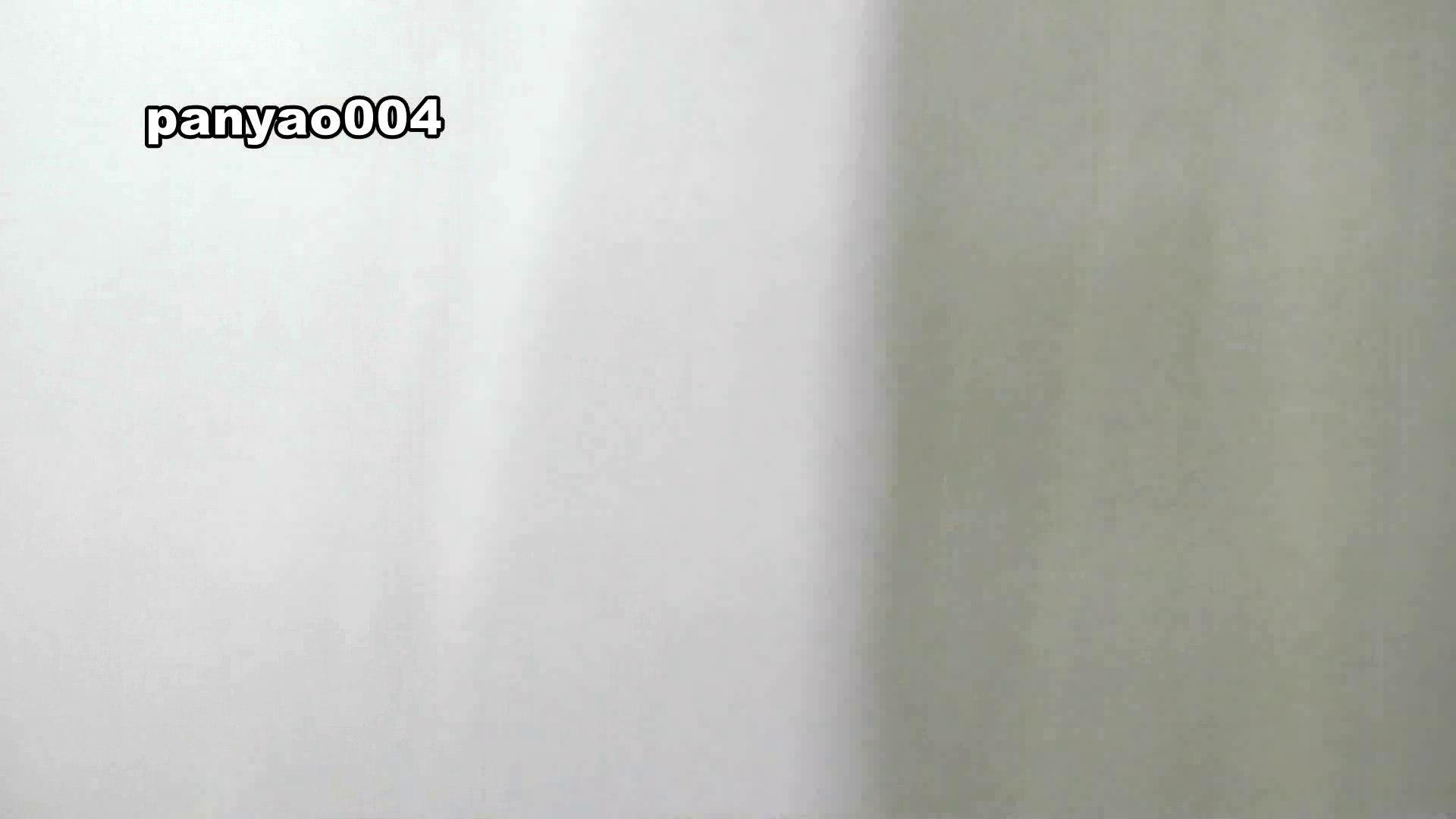 vol.04 コスへの着替え 洗面所 われめAV動画紹介 48画像 4