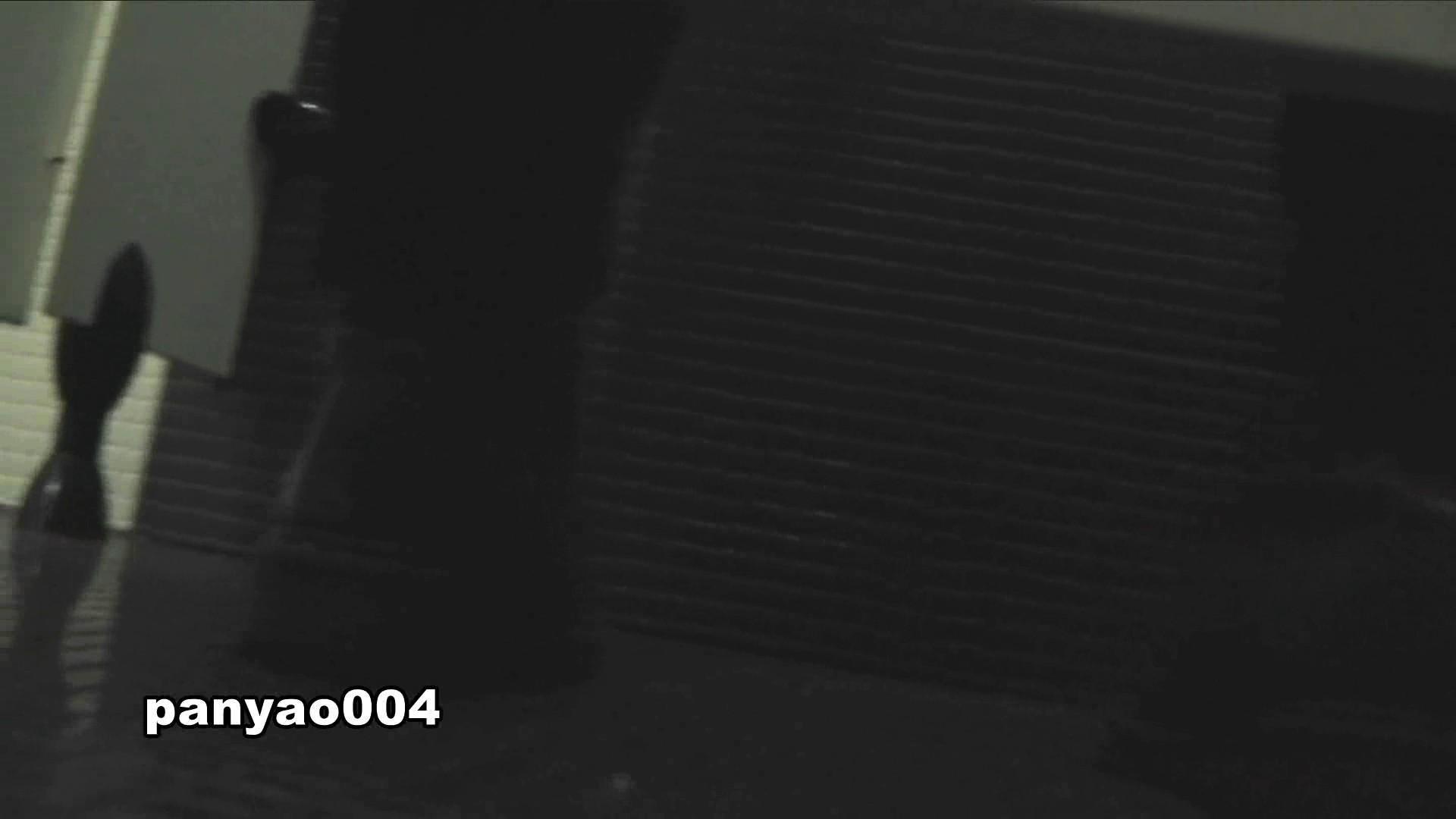 vol.04 コスへの着替え お姉さん攻略 エロ画像 48画像 17
