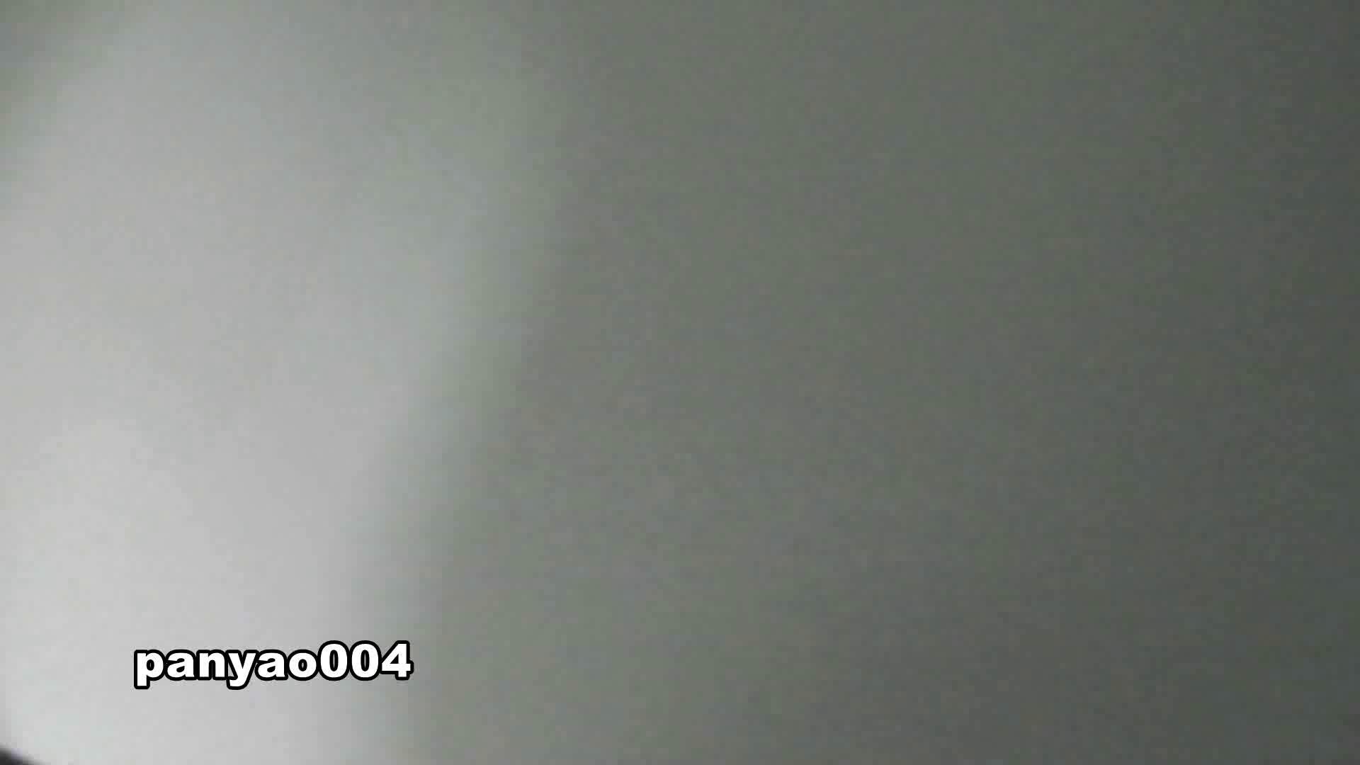 vol.04 コスへの着替え 洗面所 われめAV動画紹介 48画像 18