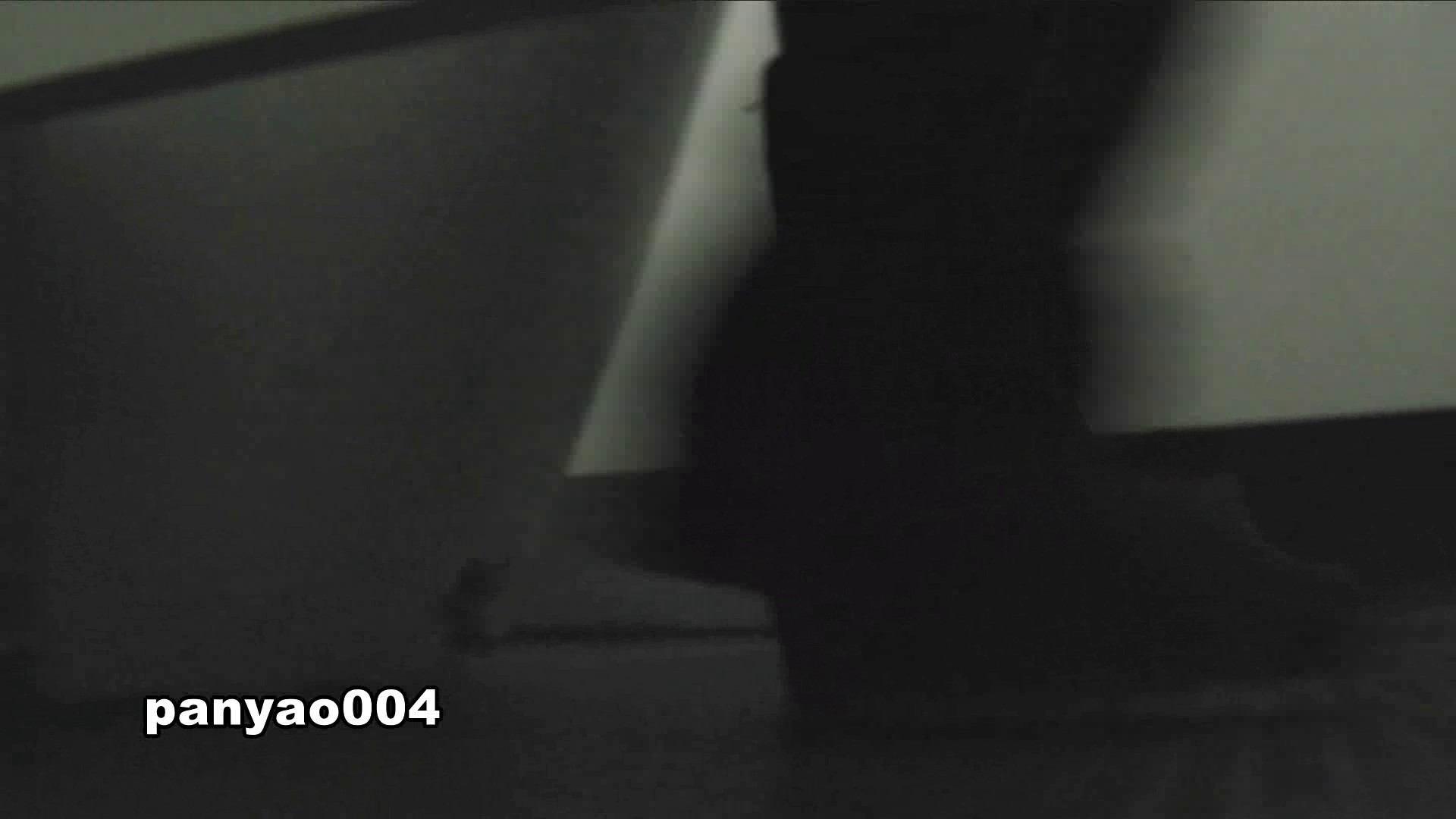 vol.04 コスへの着替え 丸見え 性交動画流出 48画像 23