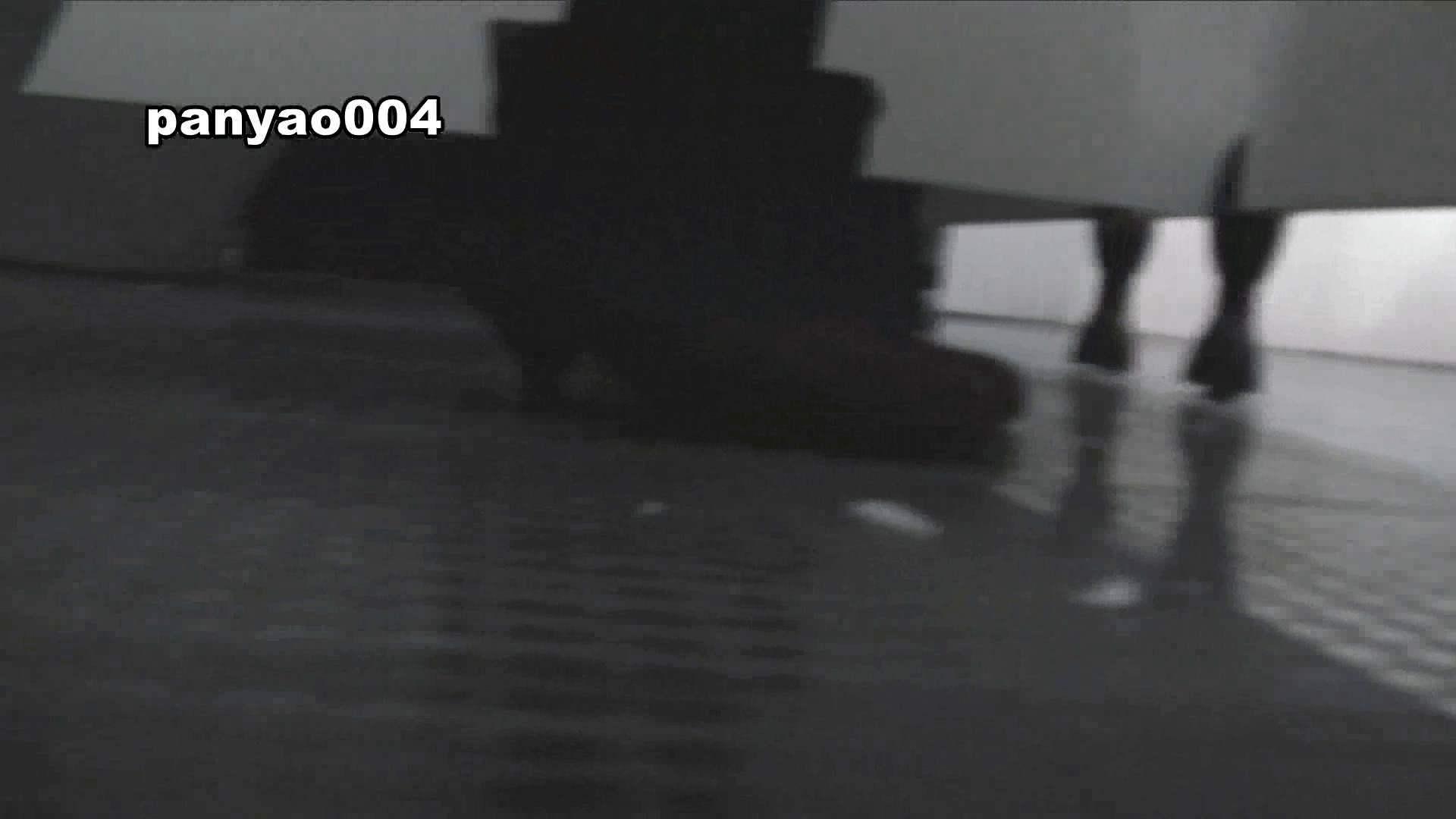 vol.04 コスへの着替え 丸見え 性交動画流出 48画像 30