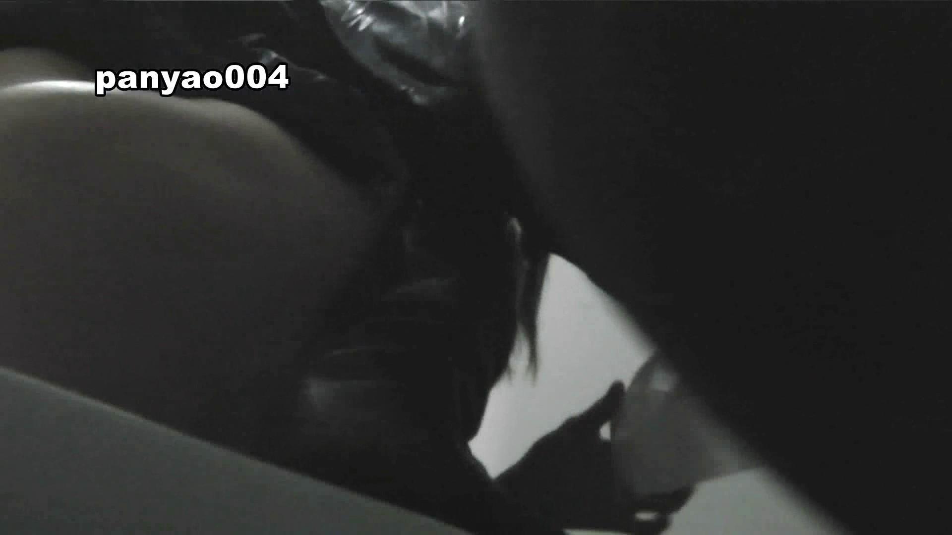 vol.04 コスへの着替え 丸見え 性交動画流出 48画像 44