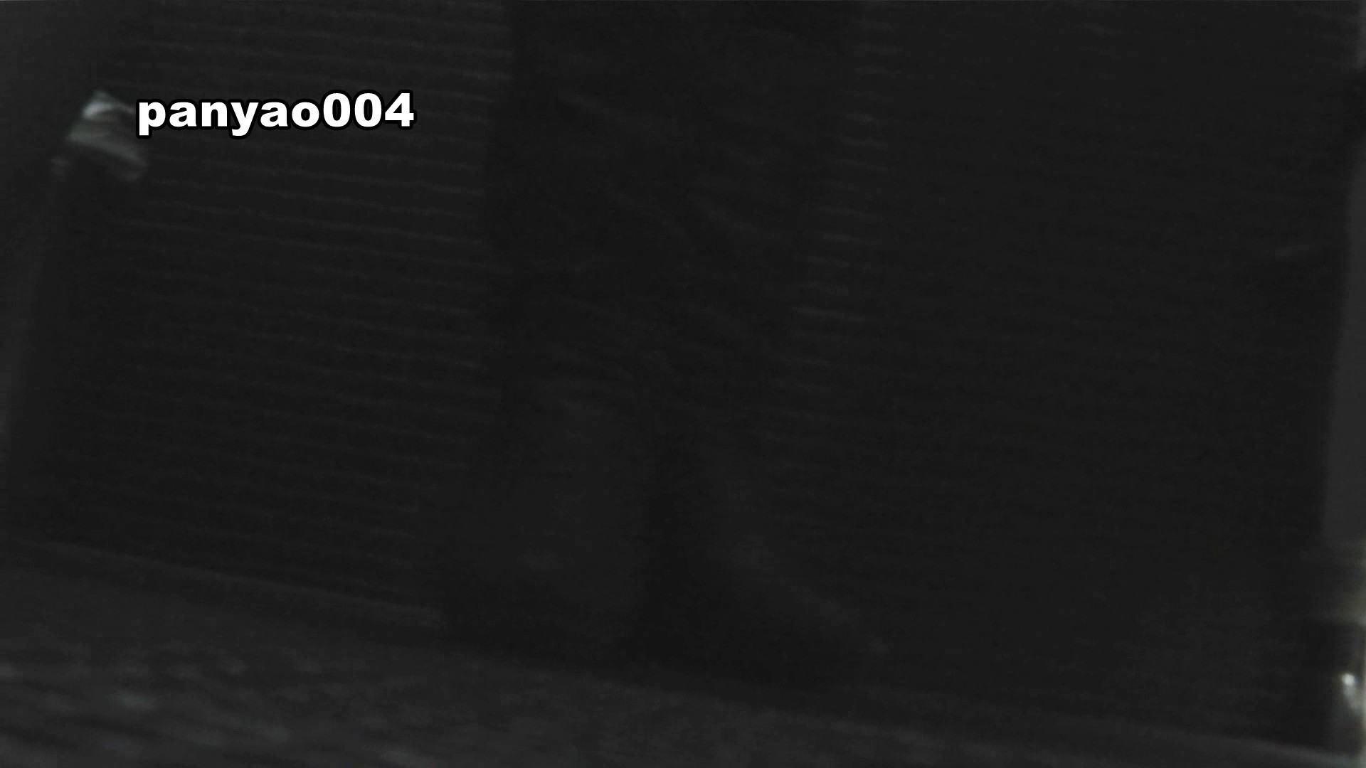 vol.04 コスへの着替え 着替え エロ画像 48画像 48