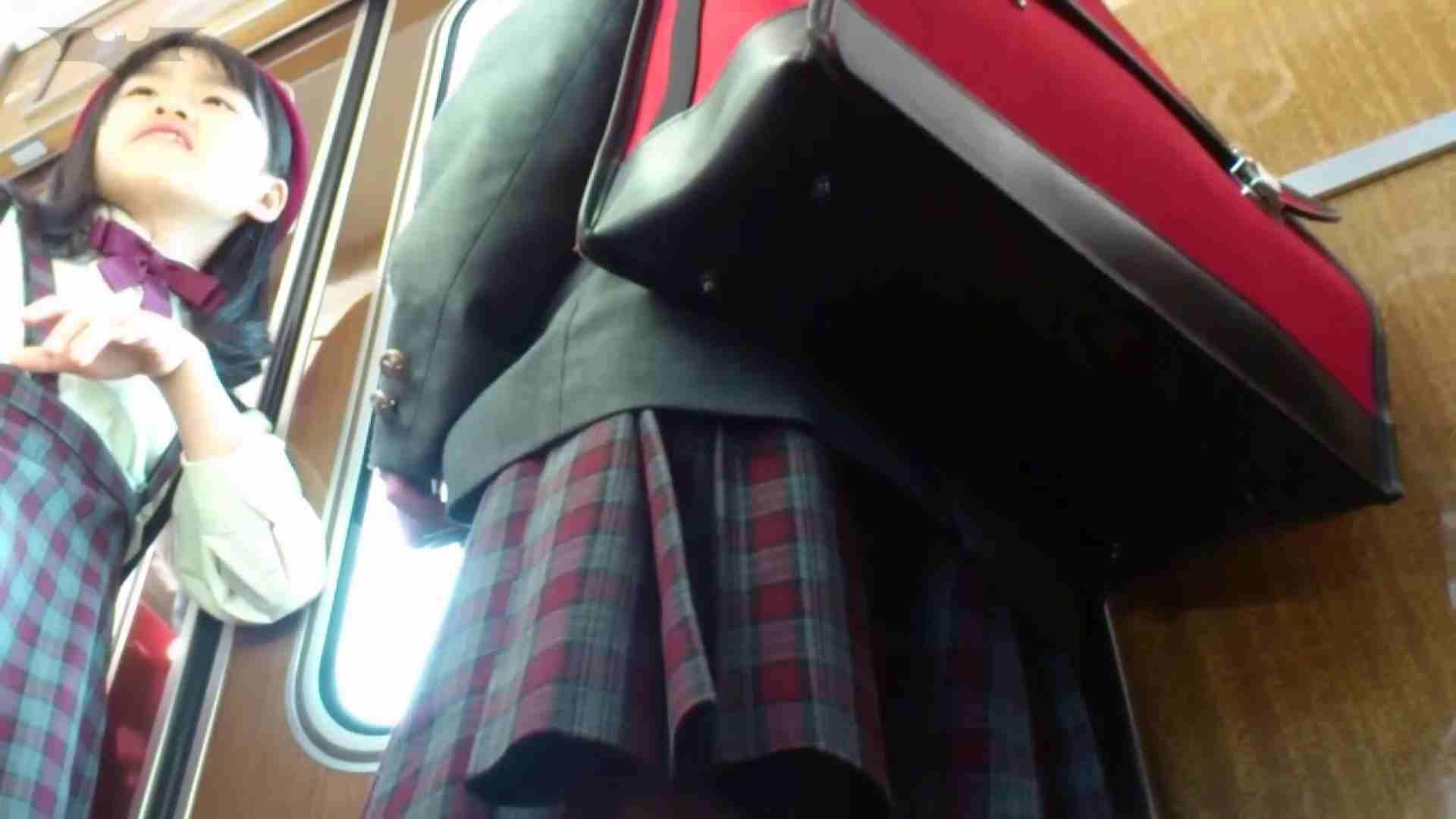 期間限定 超炉利盗撮 Vol.04 神キタ~達の炉利パンツを激撮 期間限定シリーズ エロ無料画像 68画像 7