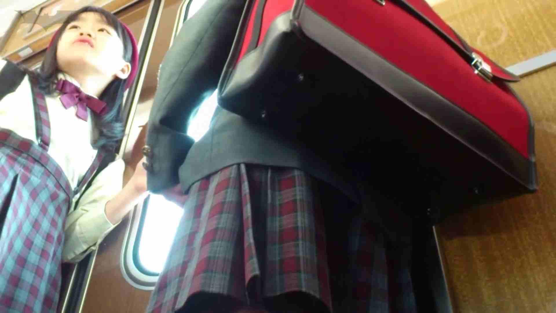期間限定 超炉利盗撮 Vol.04 神キタ~達の炉利パンツを激撮 パンチラ おめこ無修正動画無料 68画像 8