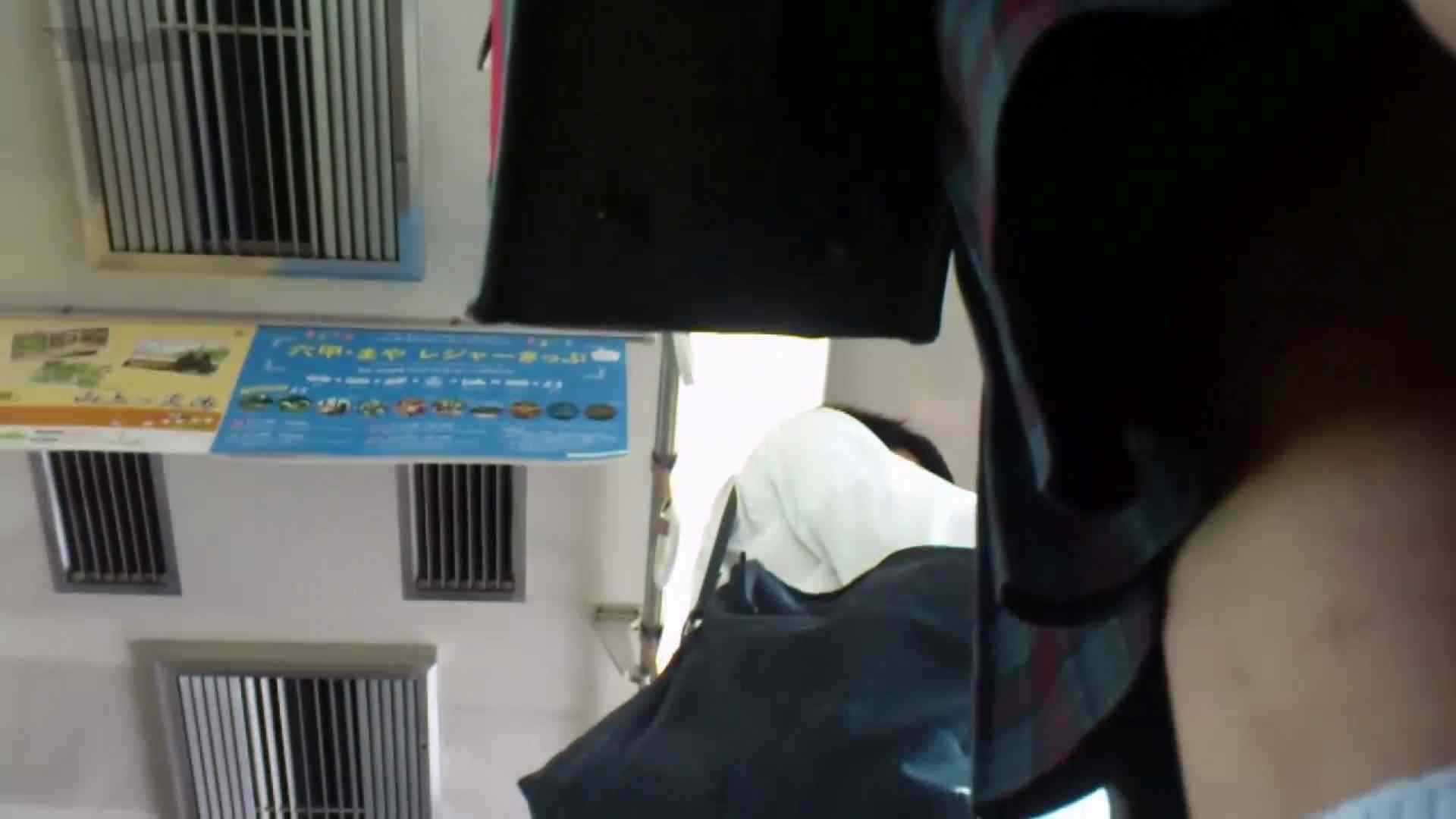 期間限定 超炉利盗撮 Vol.04 神キタ~達の炉利パンツを激撮 パンツ特集 ヌード画像 68画像 9