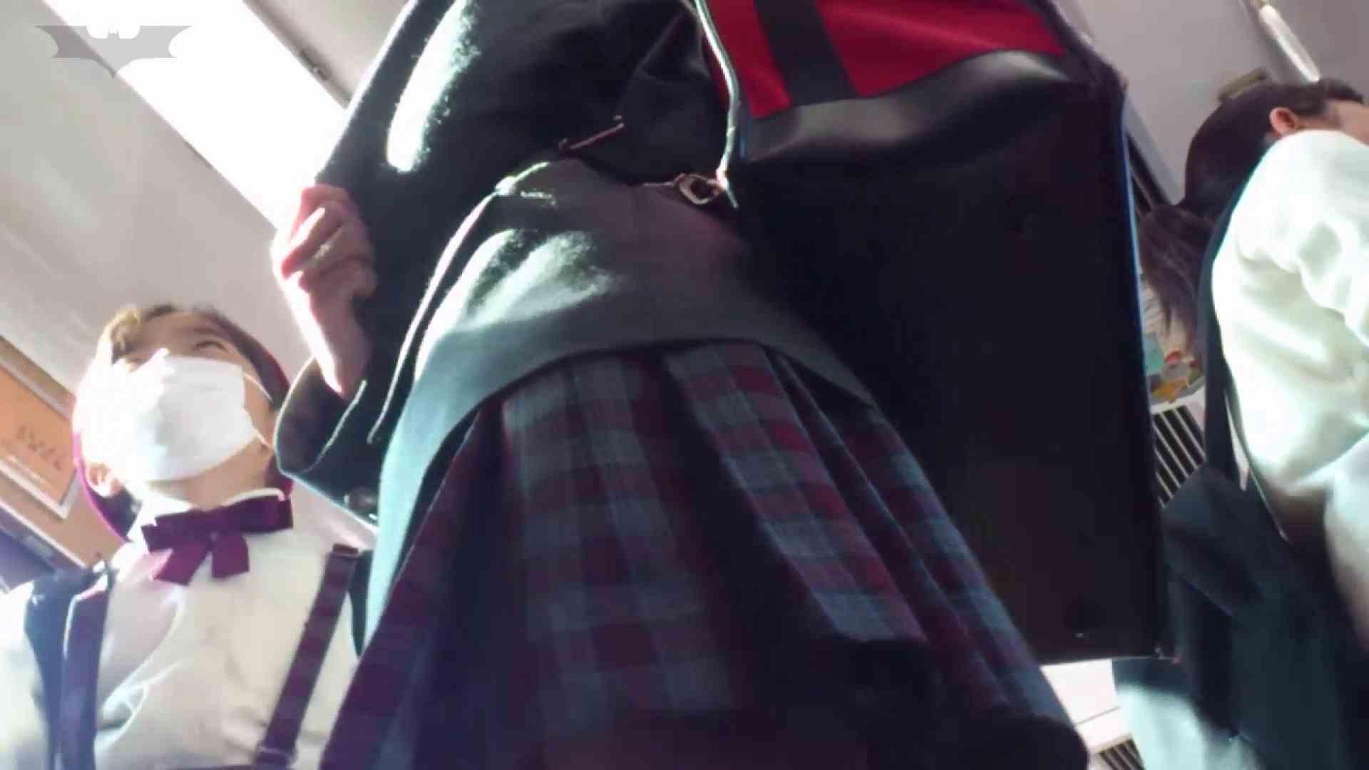 期間限定 超炉利盗撮 Vol.04 神キタ~達の炉利パンツを激撮 期間限定シリーズ エロ無料画像 68画像 37