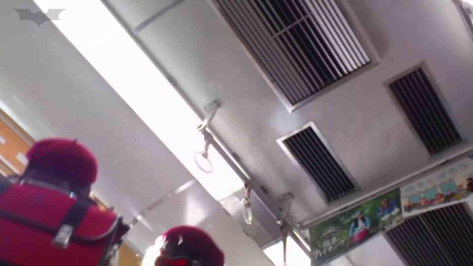 期間限定 超炉利盗撮 Vol.04 神キタ~達の炉利パンツを激撮 高評価 濡れ場動画紹介 68画像 45