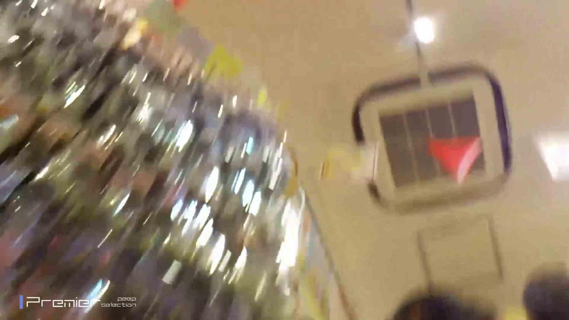 期間限定 超炉利盗撮 Vol.16 パンチラマーケット 3 車 ワレメ無修正動画無料 95画像 21