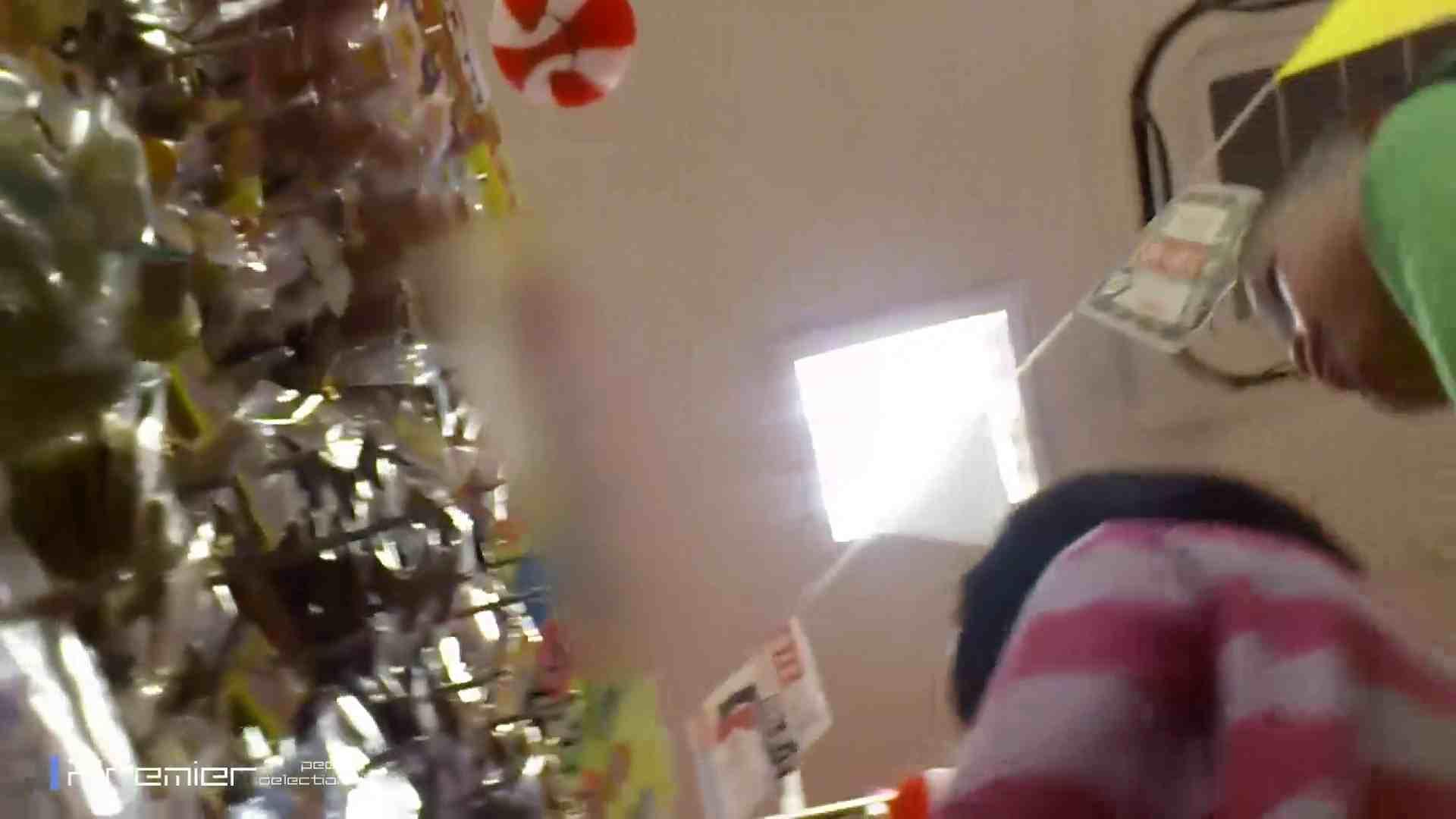 期間限定 超炉利盗撮 Vol.16 パンチラマーケット 3 細身女性 エロ無料画像 95画像 37