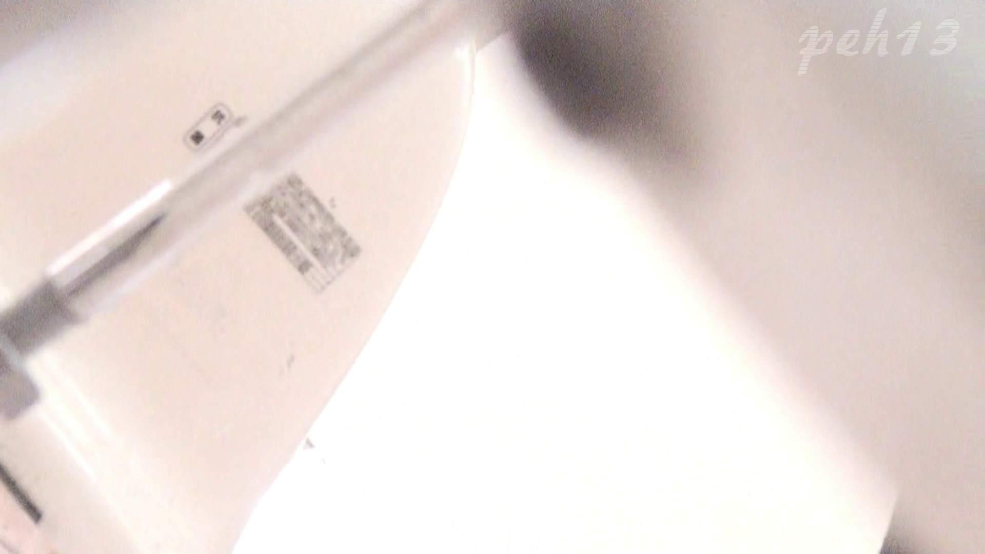 ※100個限定販売 至高下半身盗撮 プレミアム Vol.13 ハイビジョン お姉さん攻略 えろ無修正画像 113画像 42