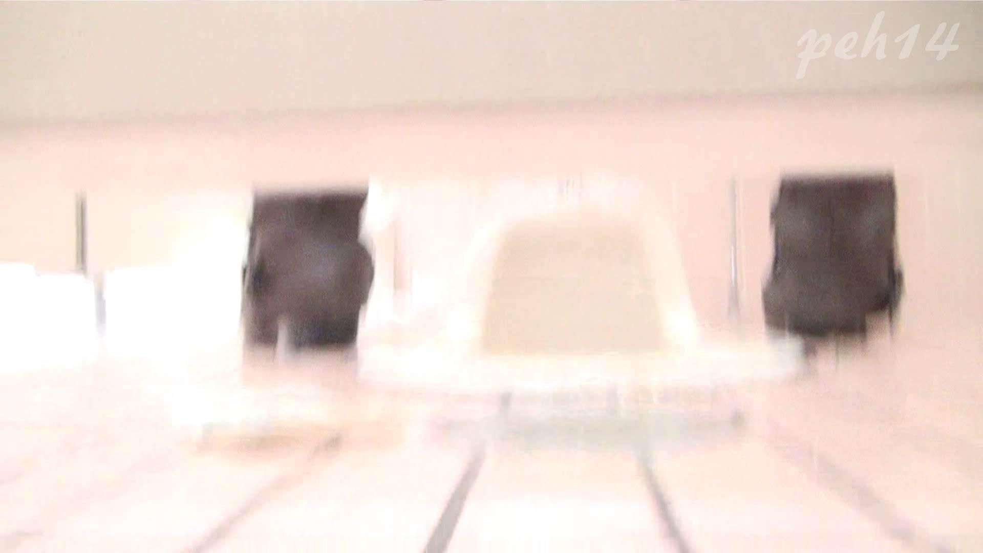 ※100個限定販売 至高下半身盗撮 プレミアム Vol.14 ハイビジョン ギャル攻め オメコ無修正動画無料 97画像 82