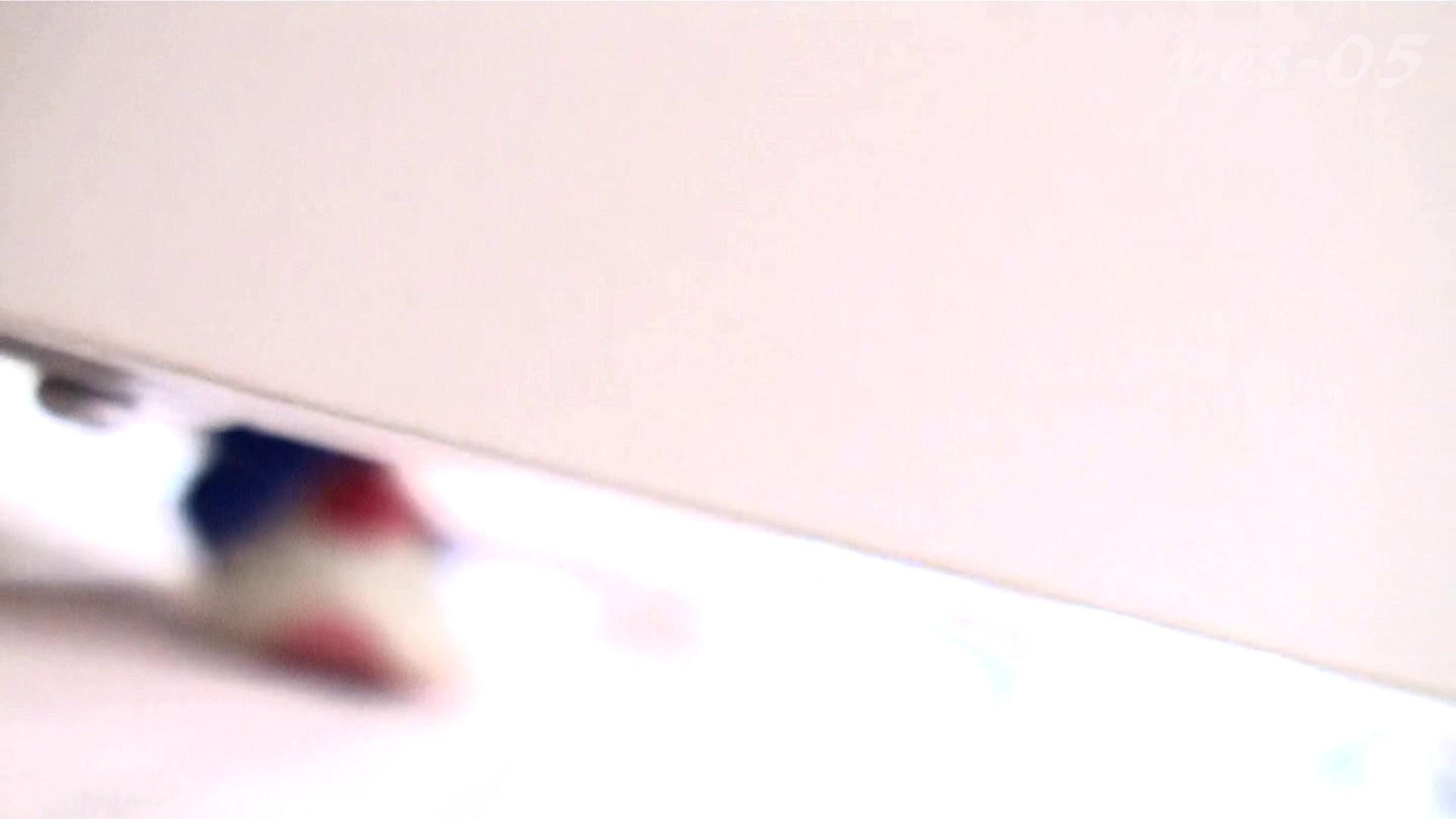 ※100個限定販売 至高下半身盗撮-プレミアム-【体育館編】VOL.5 ギャル攻め AV動画キャプチャ 108画像 102