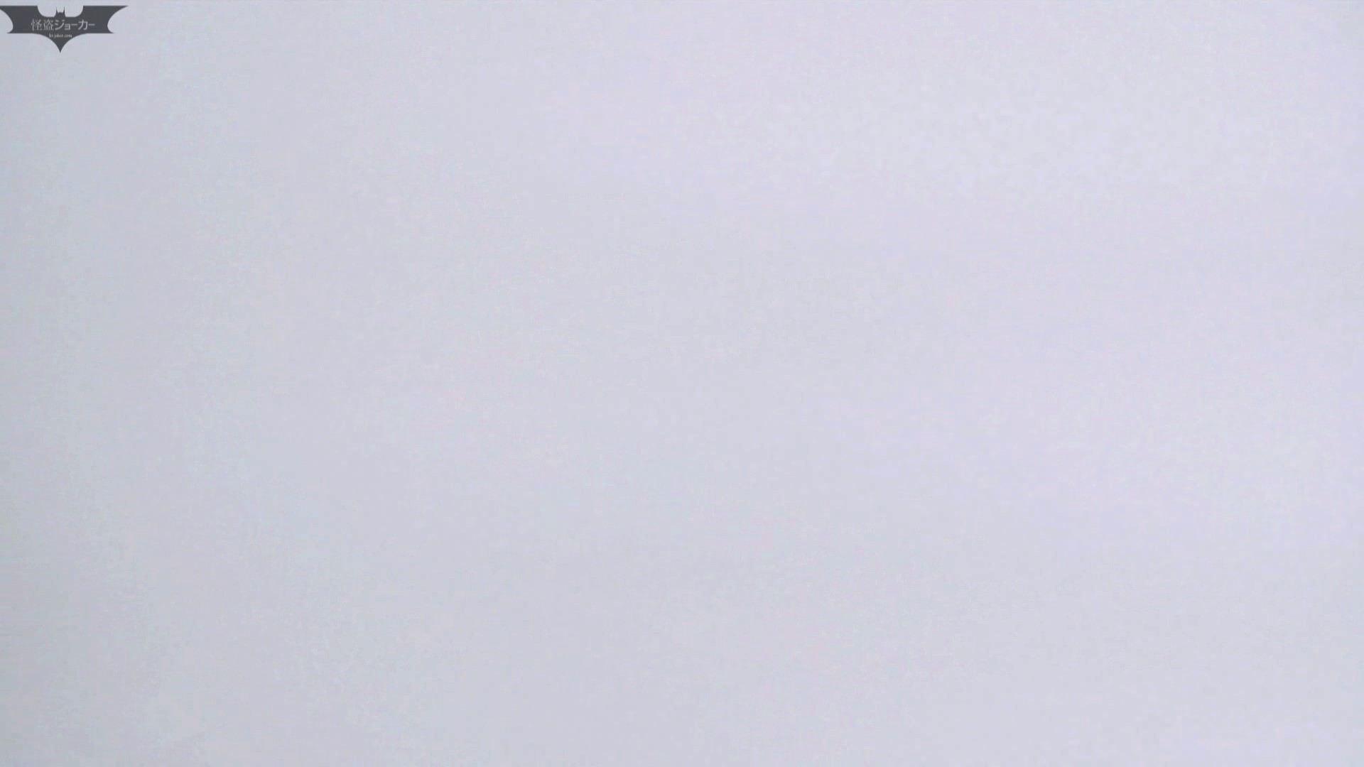 マンコ丸見え!第三体育館潜入撮File005 お願い入ってきて!! 期間限定シリーズ SEX無修正画像 106画像 7