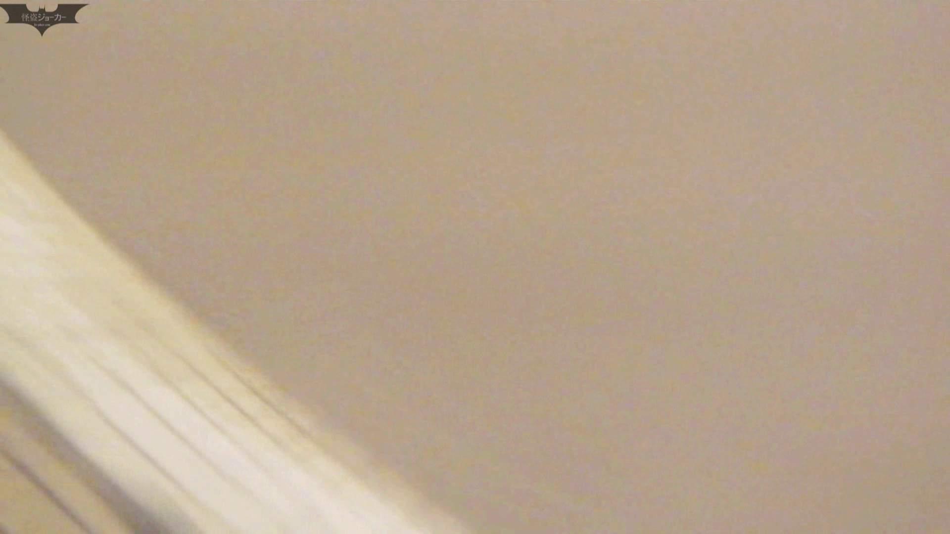 マンコ丸見え!第三体育館潜入撮File005 お願い入ってきて!! 高画質 SEX無修正画像 106画像 45